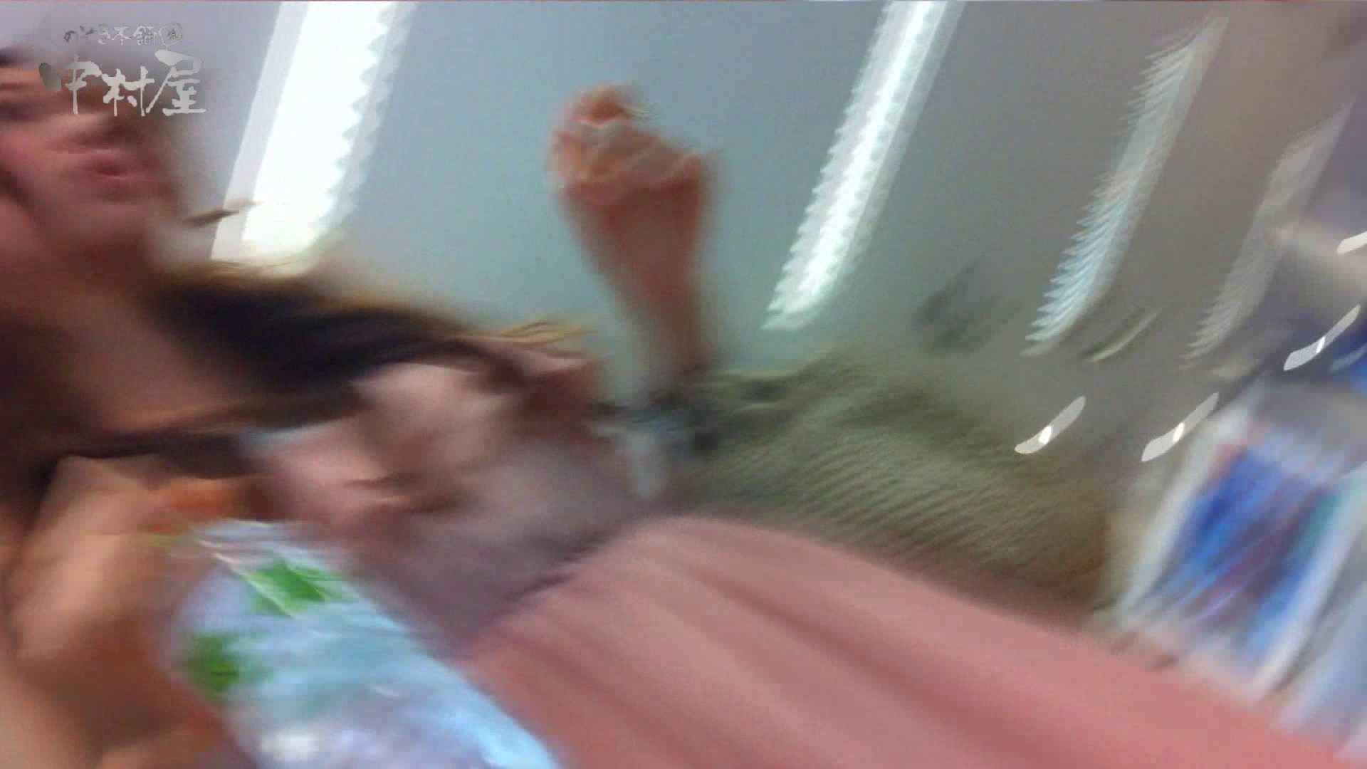 vol.70 美人アパレル胸チラ&パンチラ ベレー店員さんの下着 OLのエロ生活 おめこ無修正画像 96連発 50