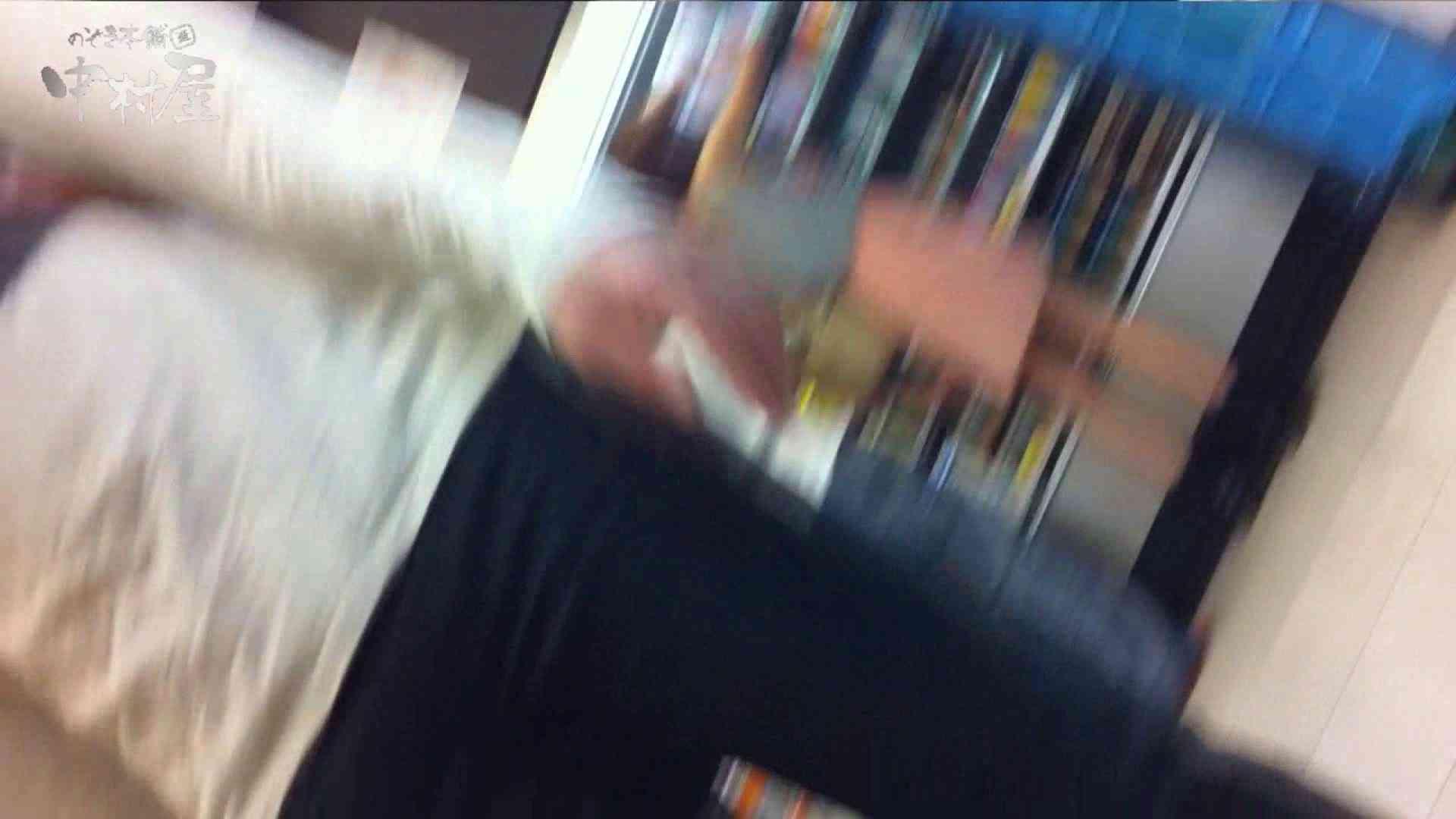 vol.70 美人アパレル胸チラ&パンチラ ベレー店員さんの下着 胸チラ | 接写  96連発 55