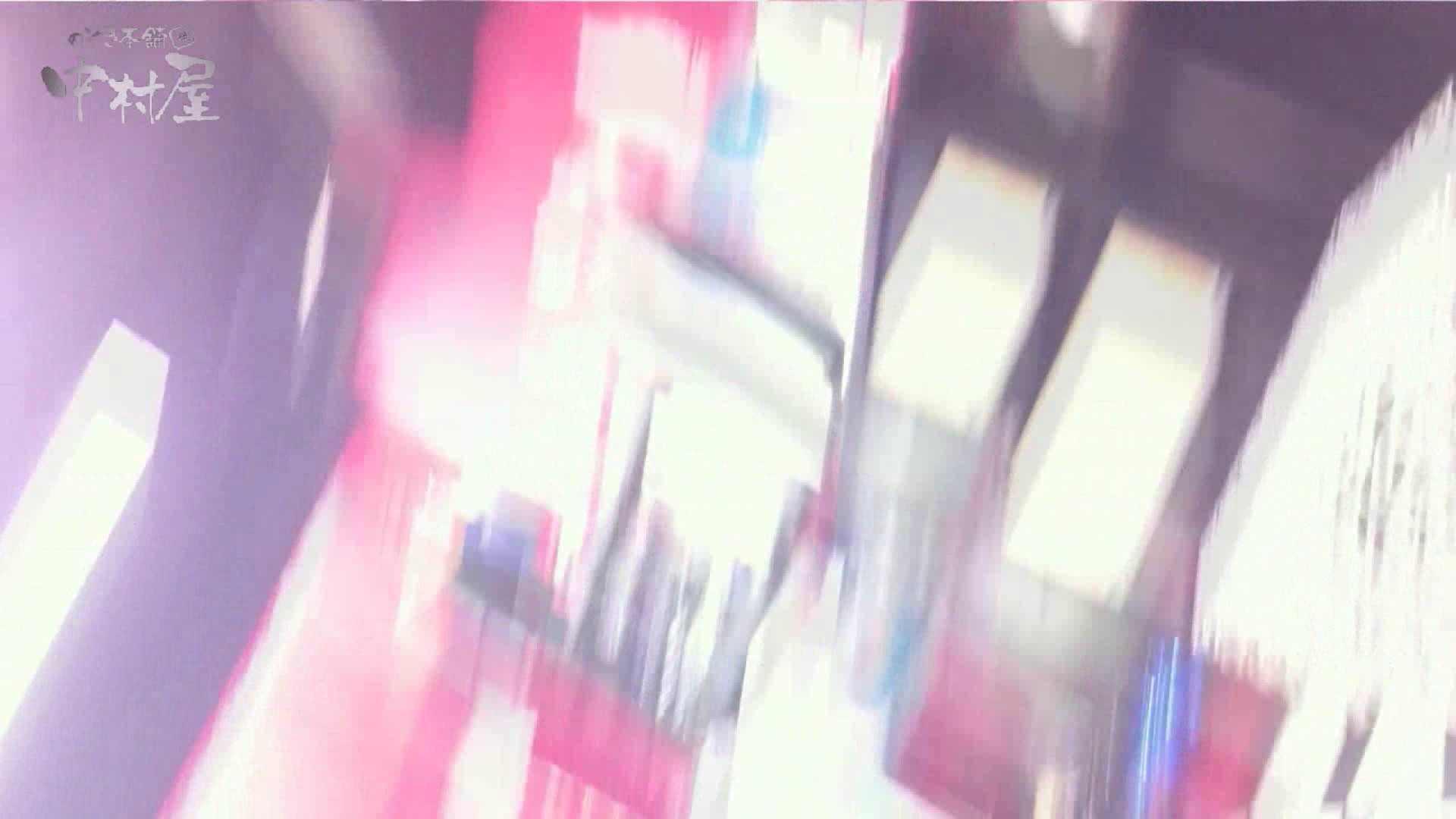 vol.70 美人アパレル胸チラ&パンチラ ベレー店員さんの下着 下着 おまんこ動画流出 96連発 83