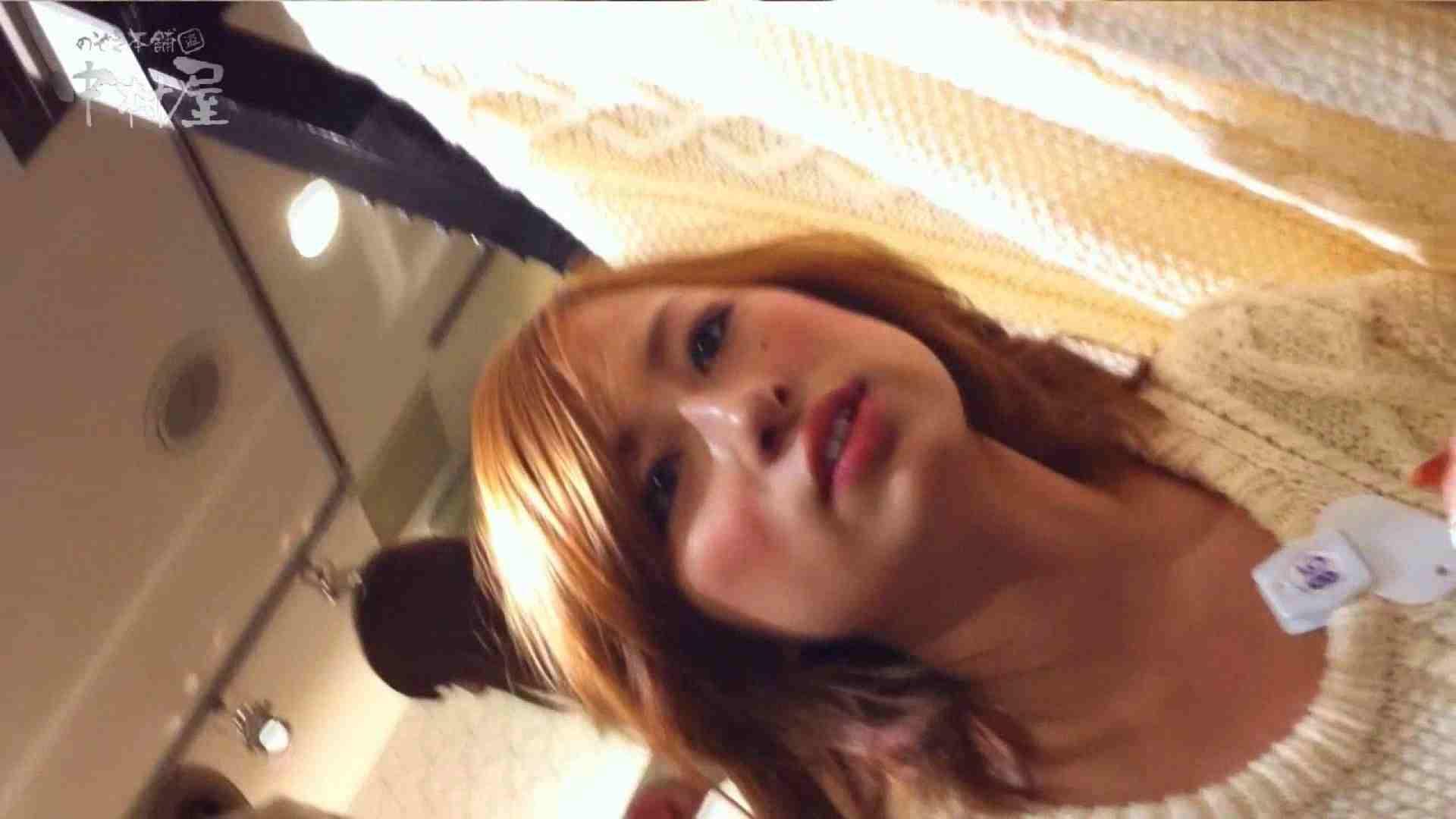 vol.73 美人アパレル胸チラ&パンチラ 目の下のホクロがエッチな店員さん チラ ヌード画像 95連発 3