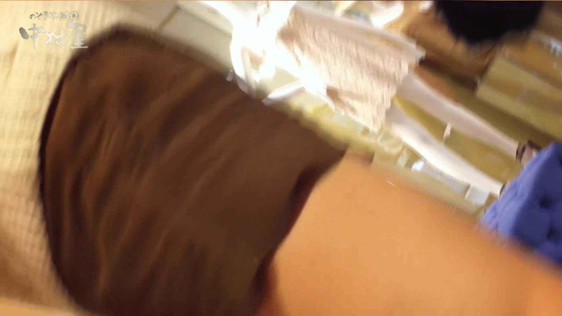 vol.73 美人アパレル胸チラ&パンチラ 目の下のホクロがエッチな店員さん OLのエロ生活 おまんこ動画流出 95連発 8