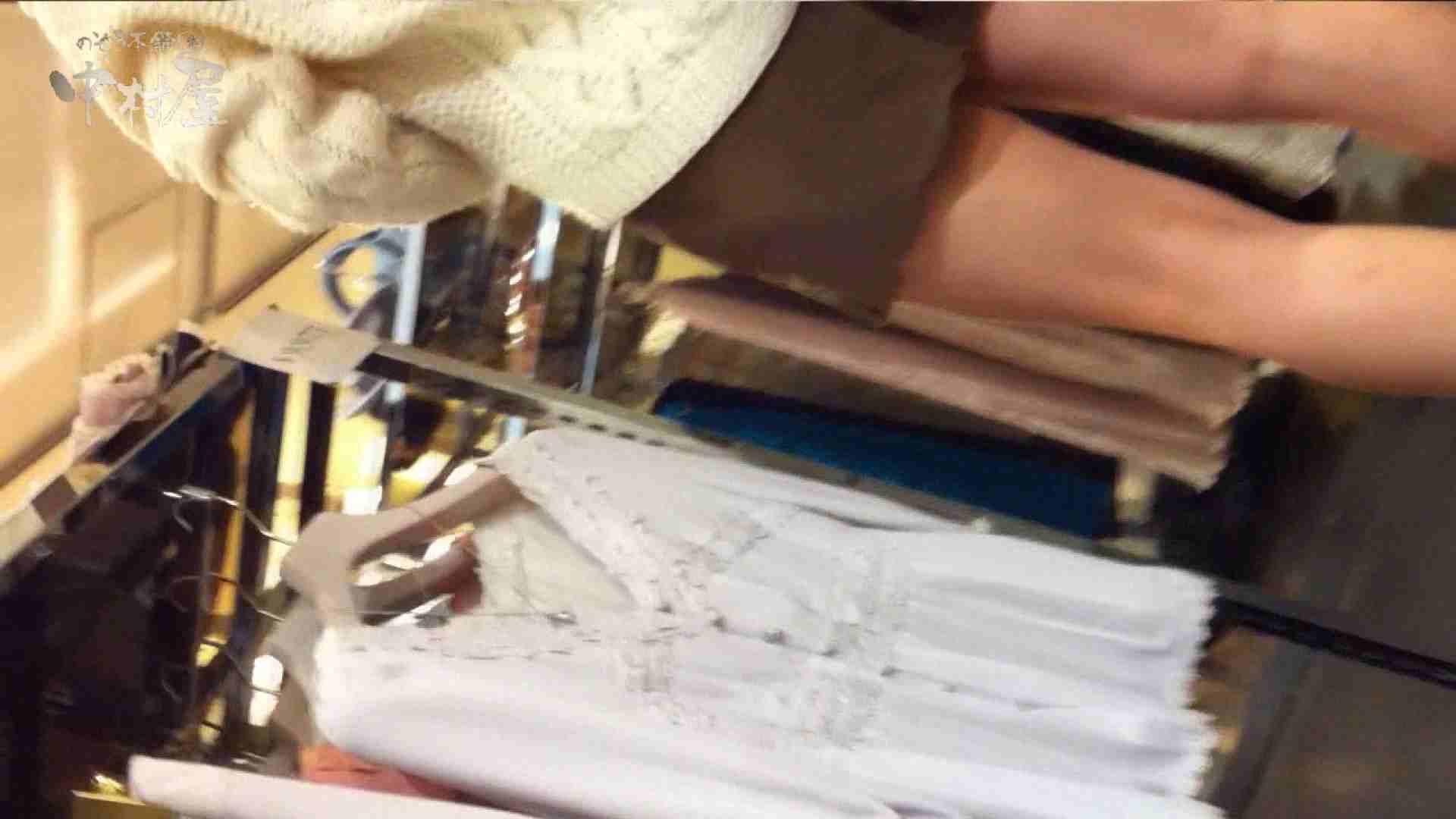 vol.73 美人アパレル胸チラ&パンチラ 目の下のホクロがエッチな店員さん チラ ヌード画像 95連発 21