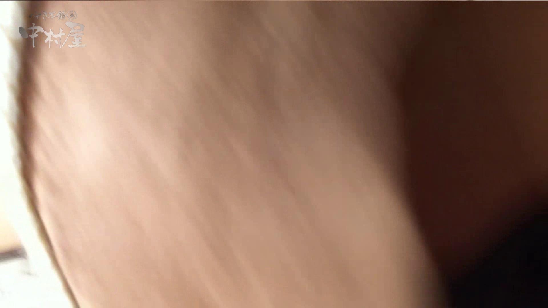 vol.73 美人アパレル胸チラ&パンチラ 目の下のホクロがエッチな店員さん 接写 エロ画像 95連発 28