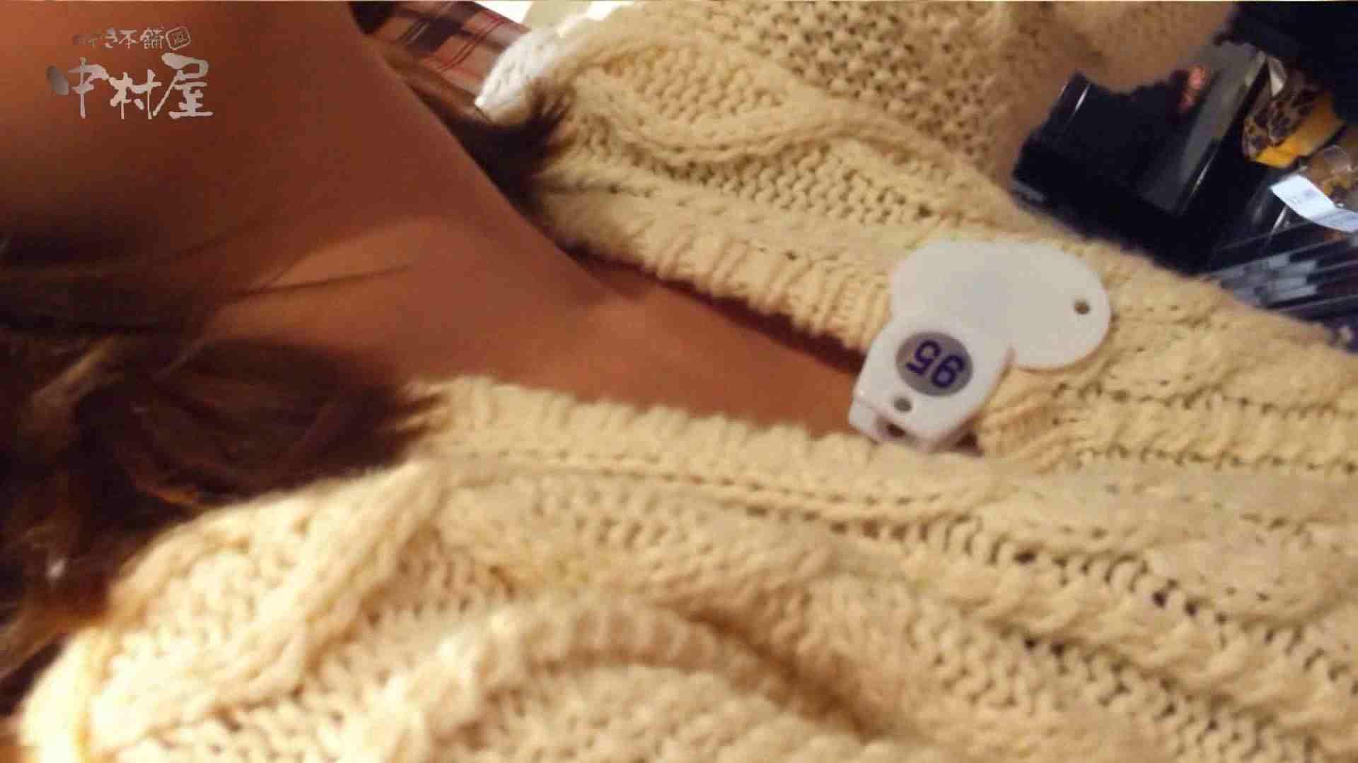 vol.73 美人アパレル胸チラ&パンチラ 目の下のホクロがエッチな店員さん エッチ  95連発 42