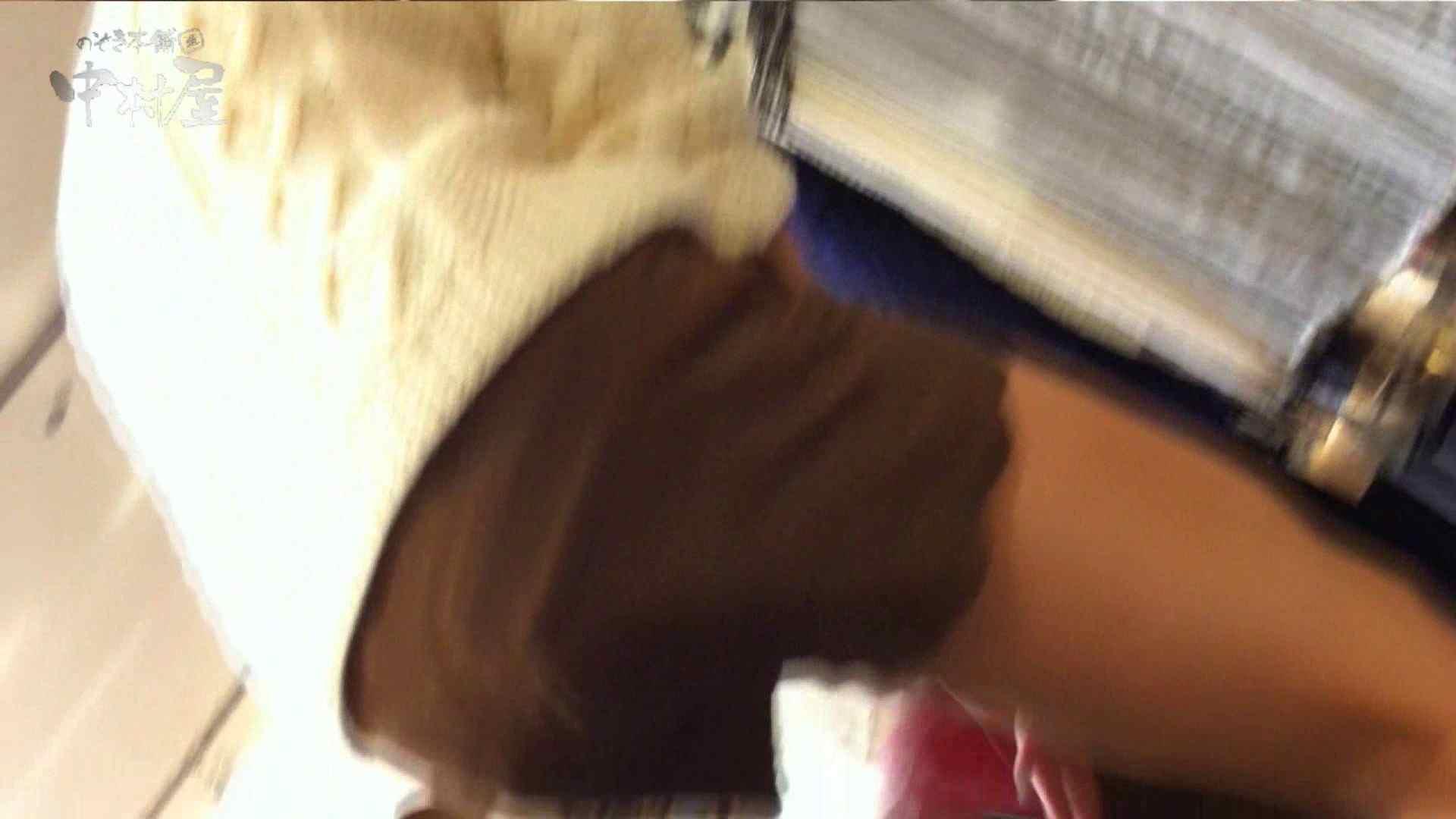 vol.73 美人アパレル胸チラ&パンチラ 目の下のホクロがエッチな店員さん エッチ   胸チラ  95連発 49