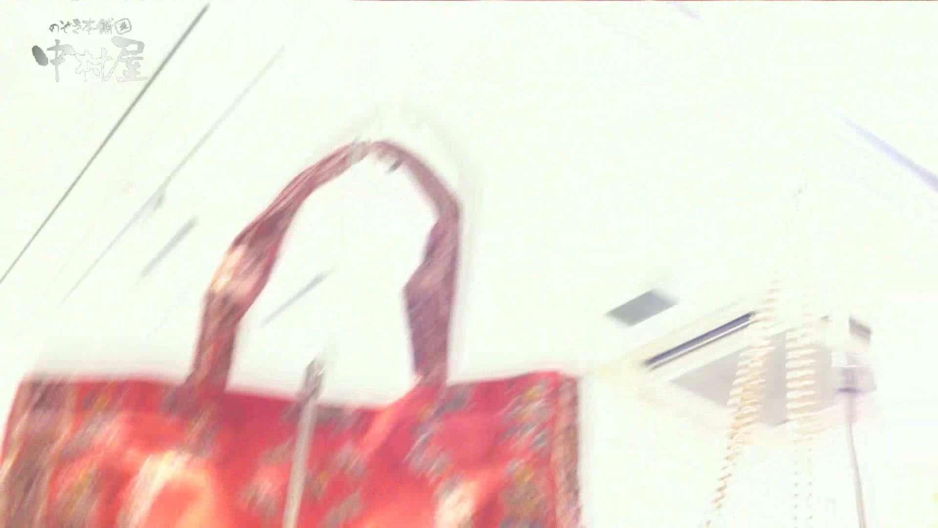 vol.73 美人アパレル胸チラ&パンチラ 目の下のホクロがエッチな店員さん 接写 エロ画像 95連発 52