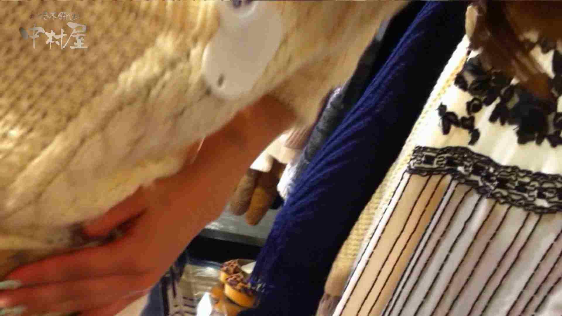 vol.73 美人アパレル胸チラ&パンチラ 目の下のホクロがエッチな店員さん パンチラ おまんこ無修正動画無料 95連発 53