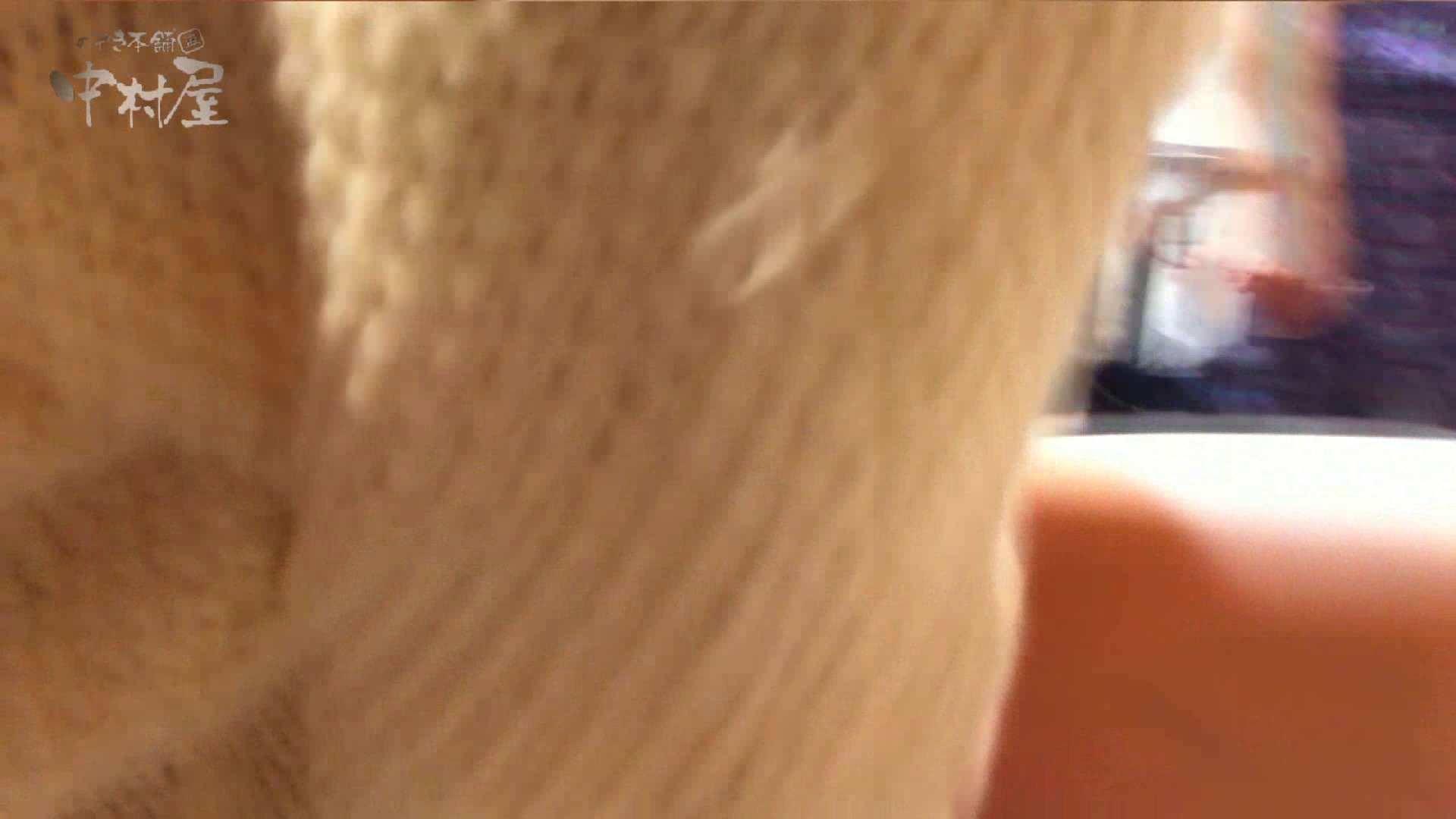 vol.73 美人アパレル胸チラ&パンチラ 目の下のホクロがエッチな店員さん パンチラ おまんこ無修正動画無料 95連発 59