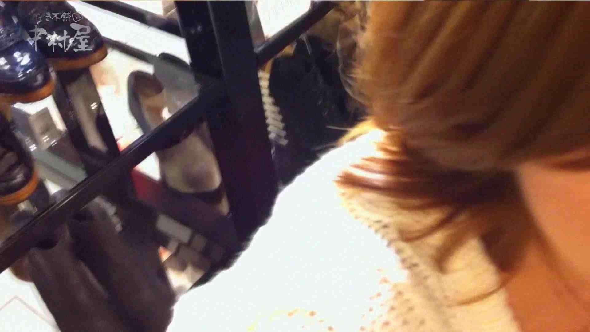 vol.73 美人アパレル胸チラ&パンチラ 目の下のホクロがエッチな店員さん チラ ヌード画像 95連発 69
