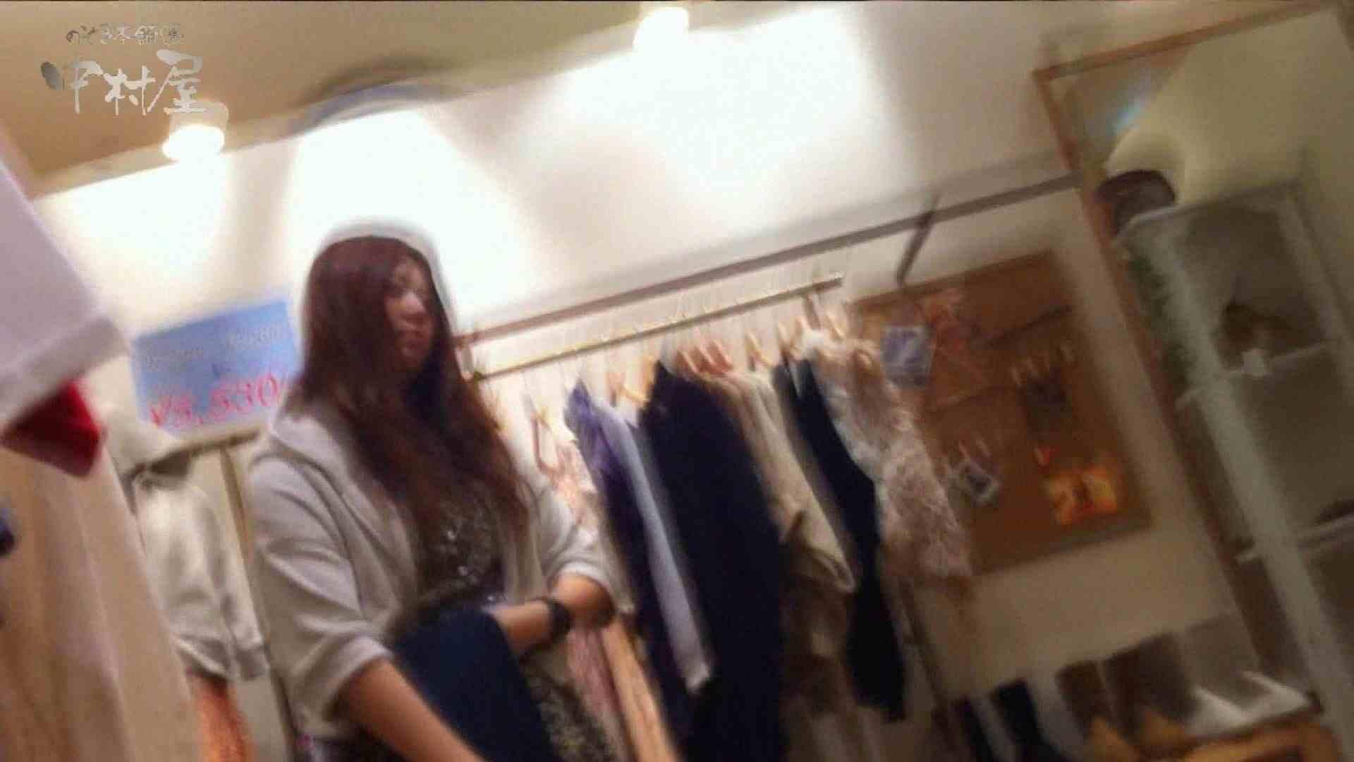 無料アダルト動画:vol.76 美人アパレル胸チラ&パンチラ おでこ萌えなおねーさん:のぞき本舗 中村屋