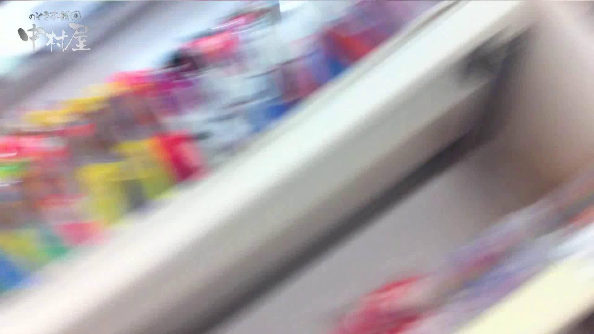 vol.82 美人アパレル胸チラ&パンチラ チラ豊作! OLのエロ生活 おめこ無修正画像 75連発 42