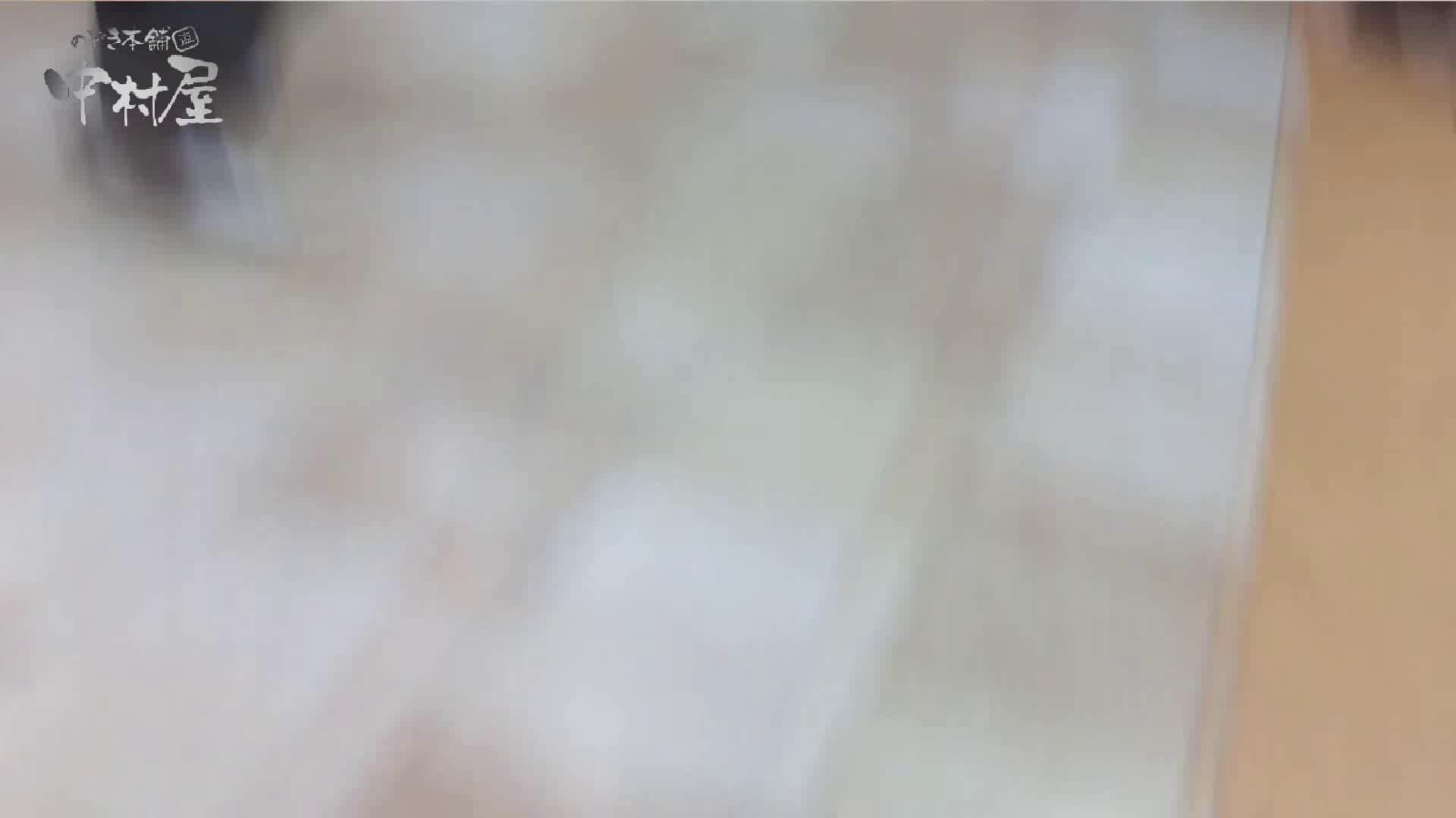 vol.82 美人アパレル胸チラ&パンチラ チラ豊作! 胸チラ | パンチラ  75連発 46