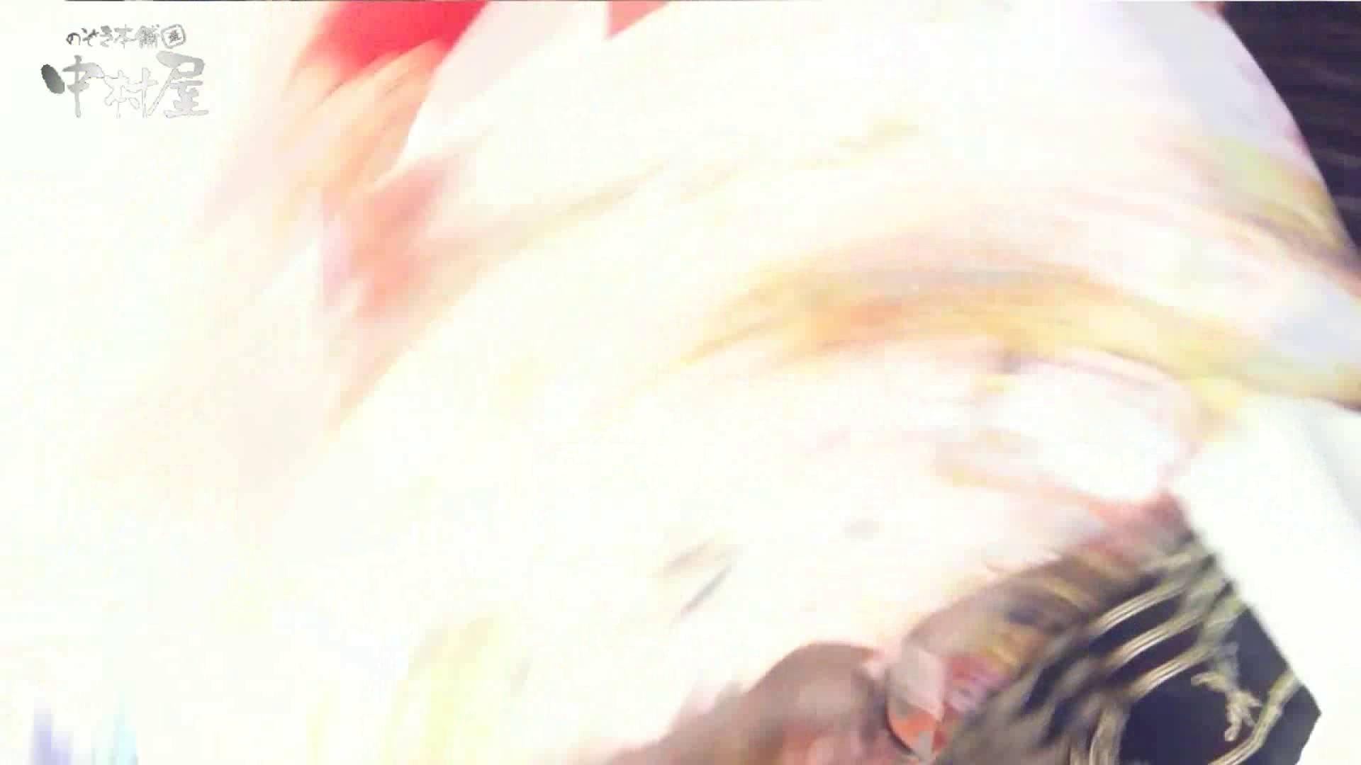 vol.82 美人アパレル胸チラ&パンチラ チラ豊作! OLのエロ生活 おめこ無修正画像 75連発 62