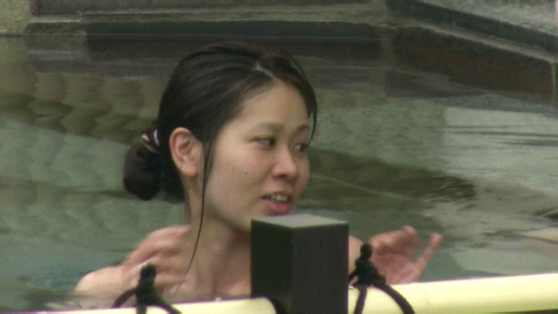 Aquaな露天風呂Vol.07 露天風呂 エロ無料画像 111連発 44