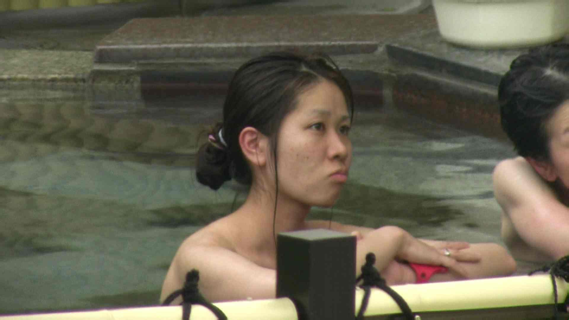 Aquaな露天風呂Vol.07 露天風呂 エロ無料画像 111連発 74