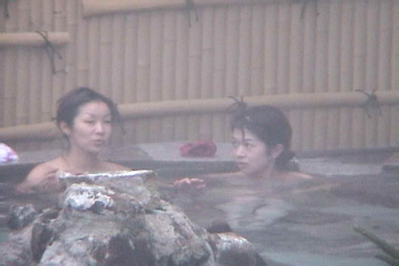 Aquaな露天風呂Vol.82【VIP限定】 露天風呂 | OLのエロ生活  51連発 1