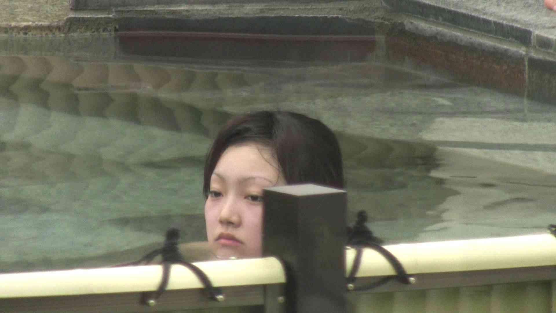 Aquaな露天風呂Vol.126 OLのエロ生活 戯れ無修正画像 72連発 20