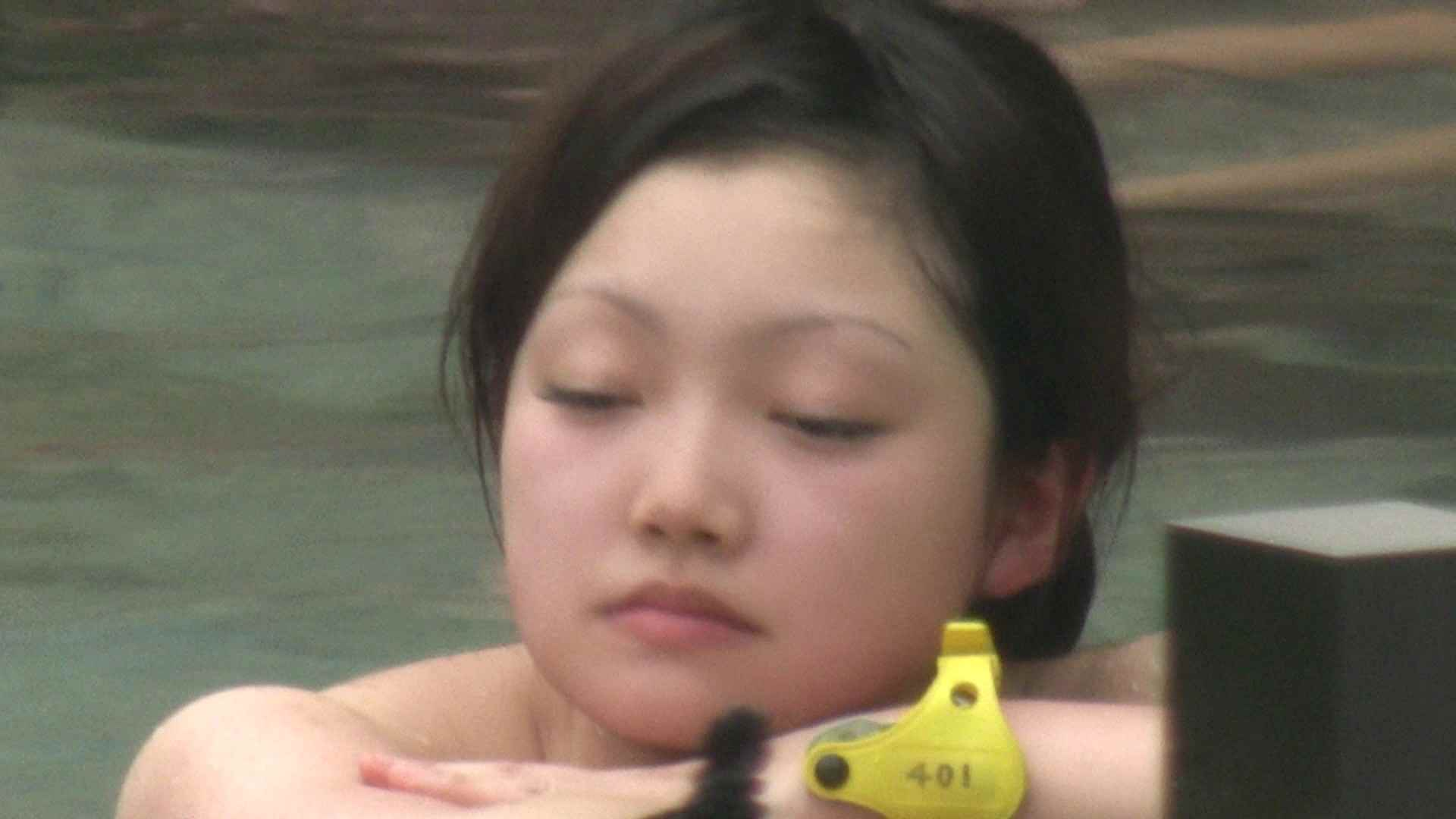 Aquaな露天風呂Vol.126 OLのエロ生活 戯れ無修正画像 72連発 23