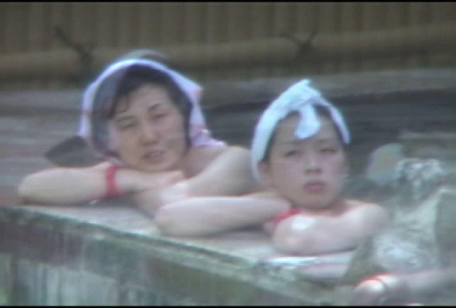 Aquaな露天風呂Vol.146 OLのエロ生活 | 盗撮  90連発 1