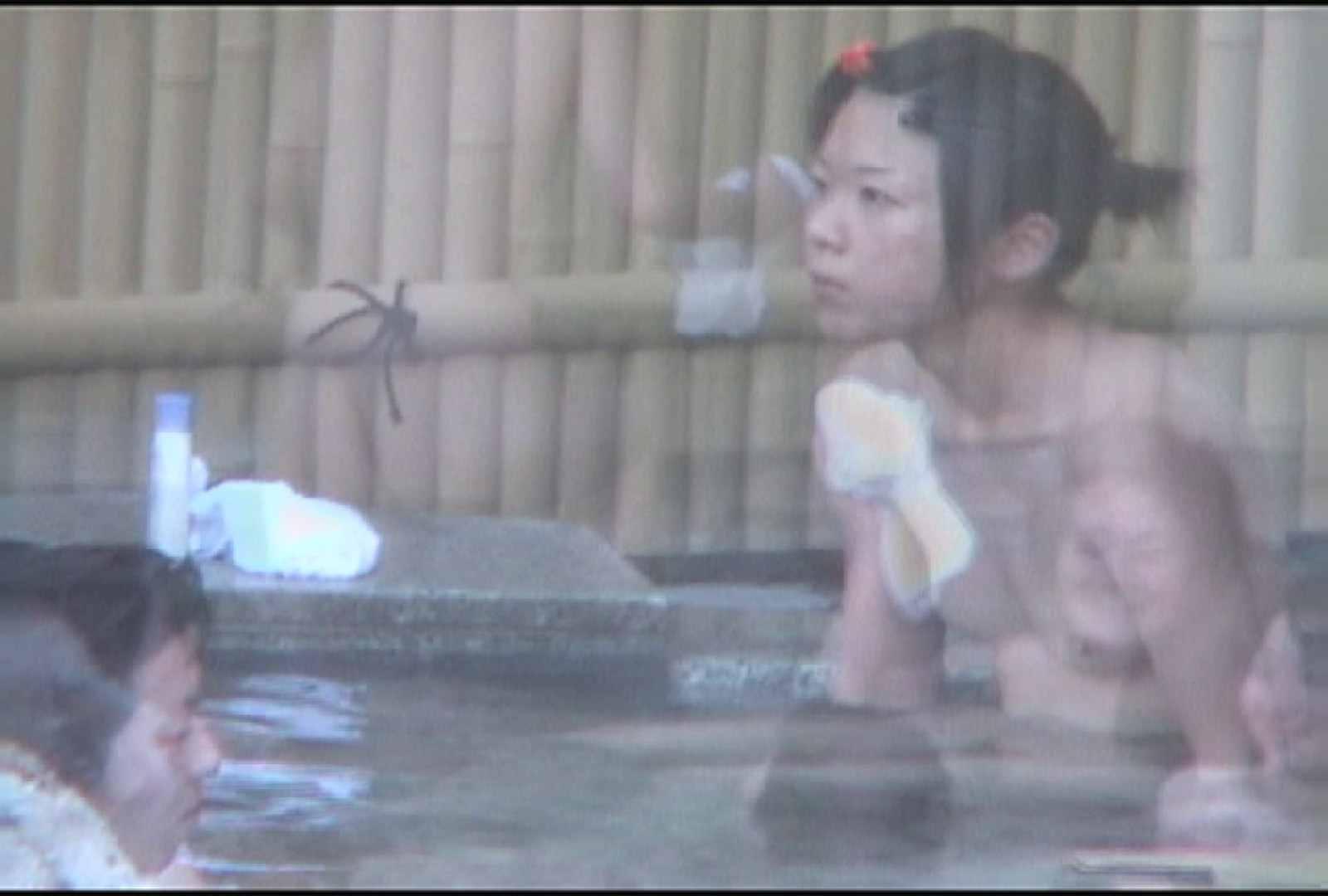 Aquaな露天風呂Vol.175 OLのエロ生活  71連発 21