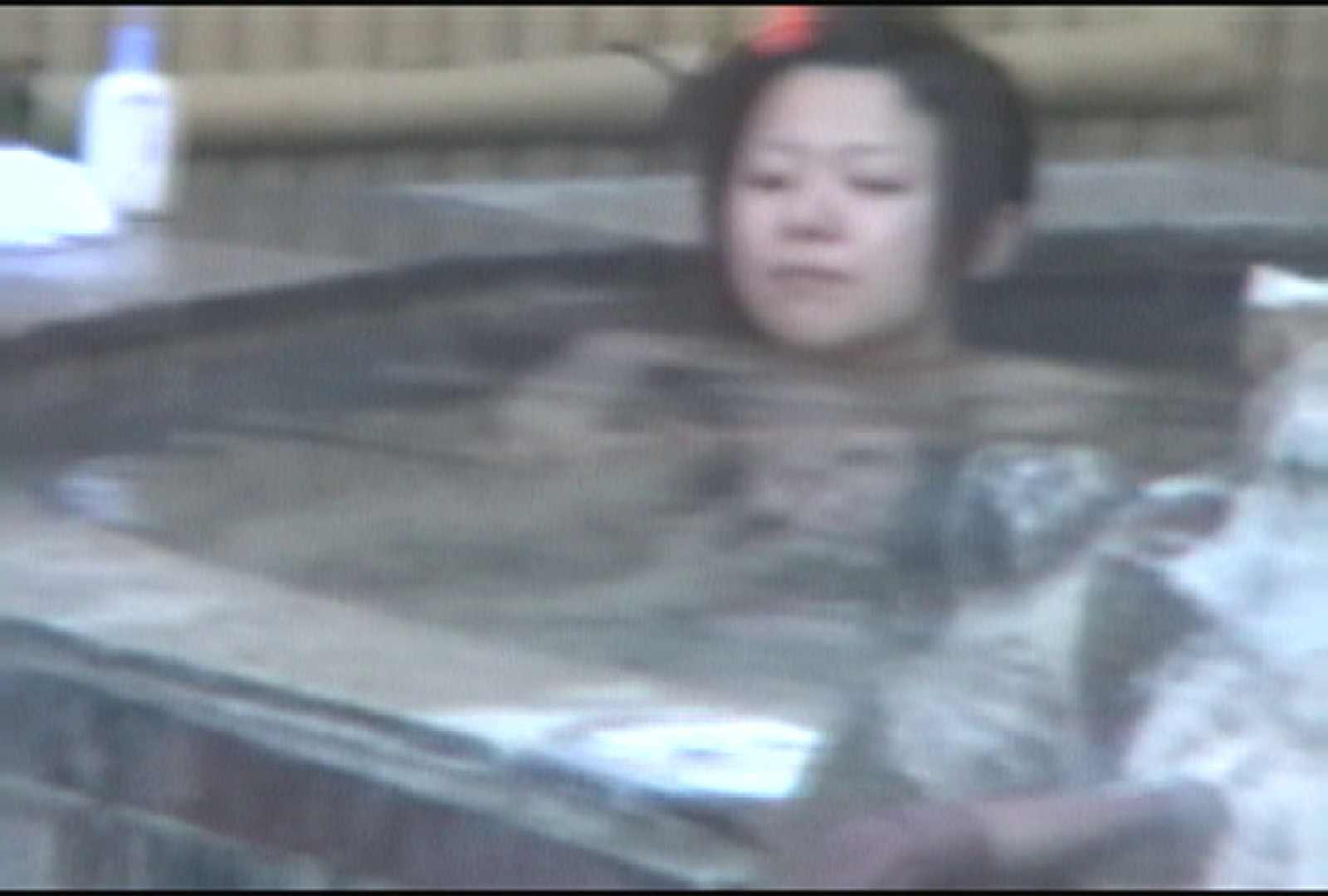 Aquaな露天風呂Vol.175 OLのエロ生活 | 露天風呂  71連発 25
