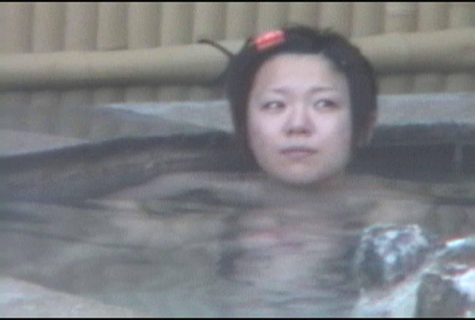 Aquaな露天風呂Vol.175 OLのエロ生活  71連発 30