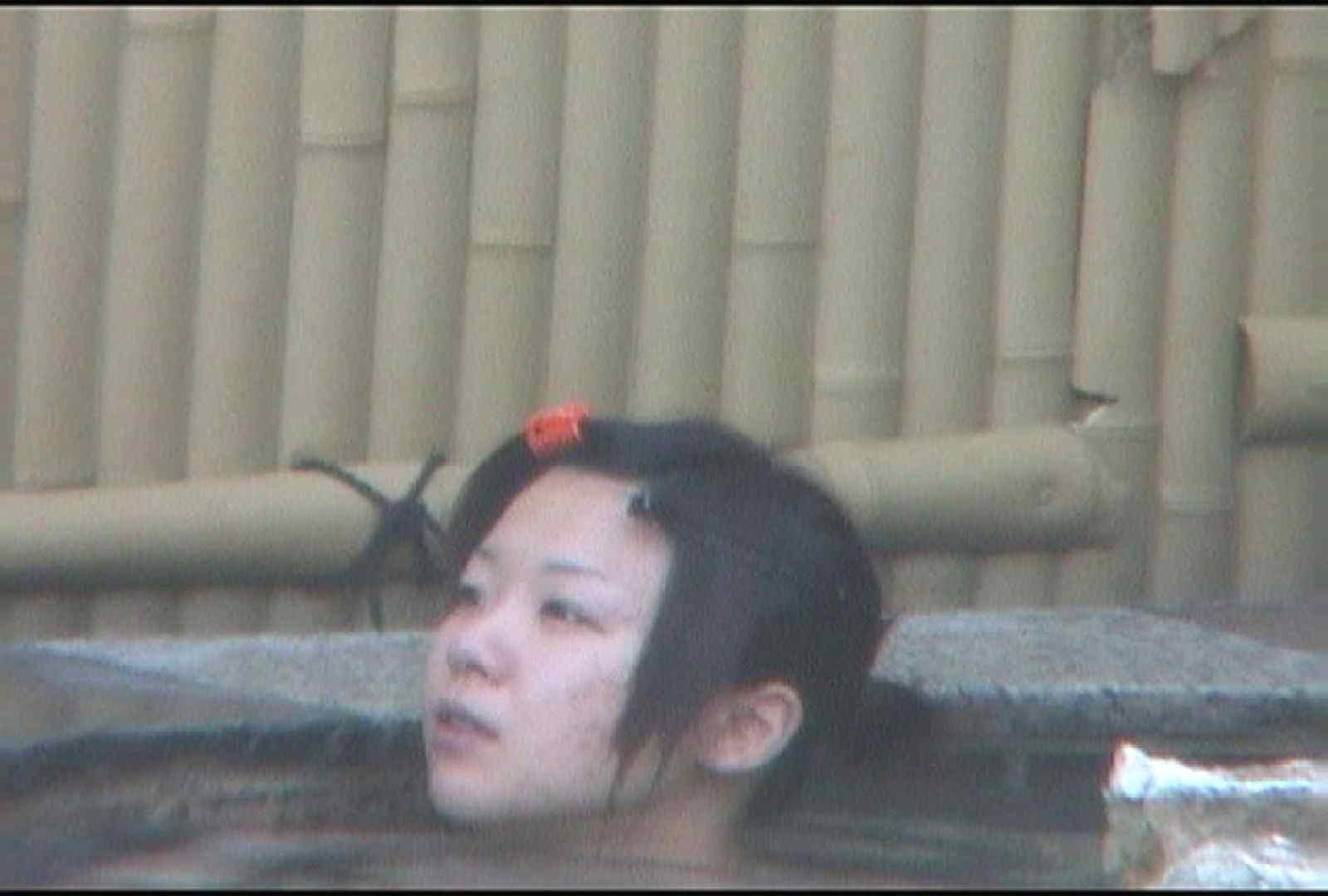 Aquaな露天風呂Vol.175 OLのエロ生活  71連発 45