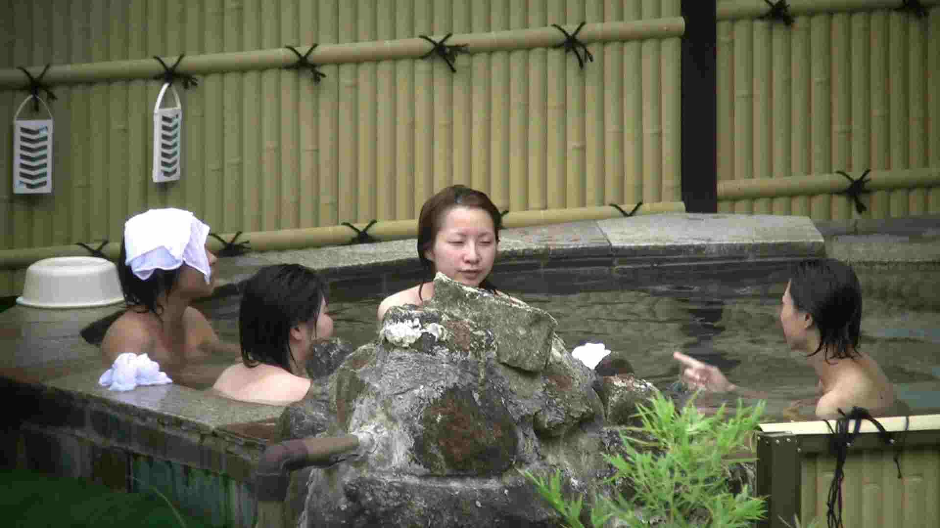 Aquaな露天風呂Vol.181 OLのエロ生活 | 露天風呂  40連発 10