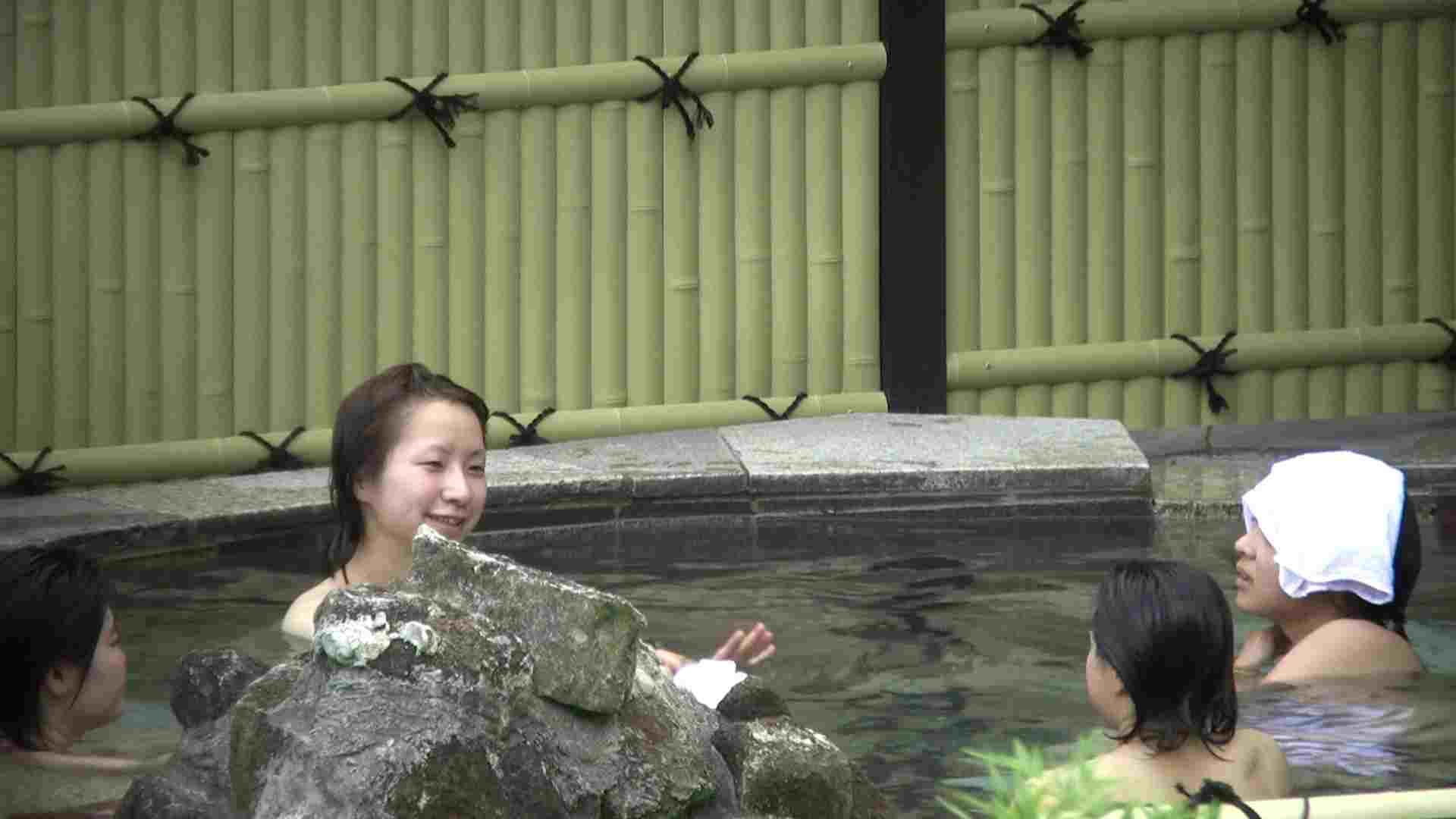 Aquaな露天風呂Vol.181 盗撮 セックス画像 40連発 14