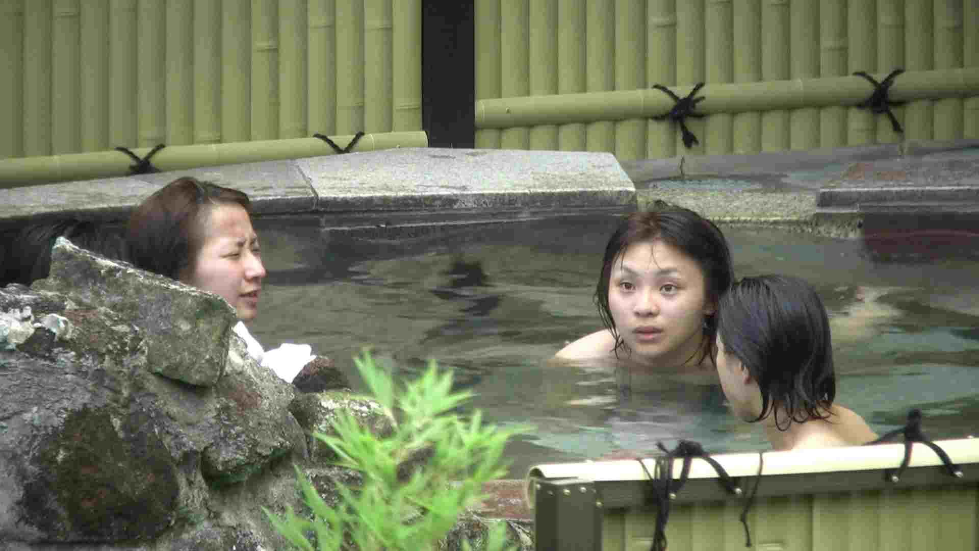 Aquaな露天風呂Vol.181 OLのエロ生活 | 露天風呂  40連発 19