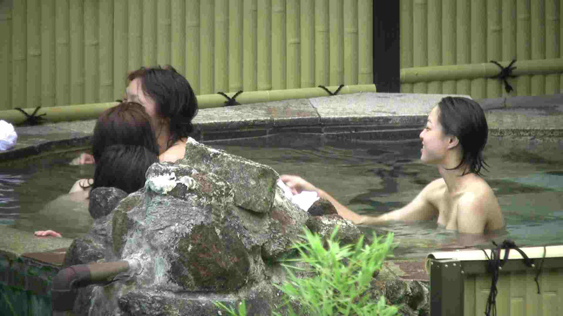 Aquaな露天風呂Vol.181 OLのエロ生活 | 露天風呂  40連発 22