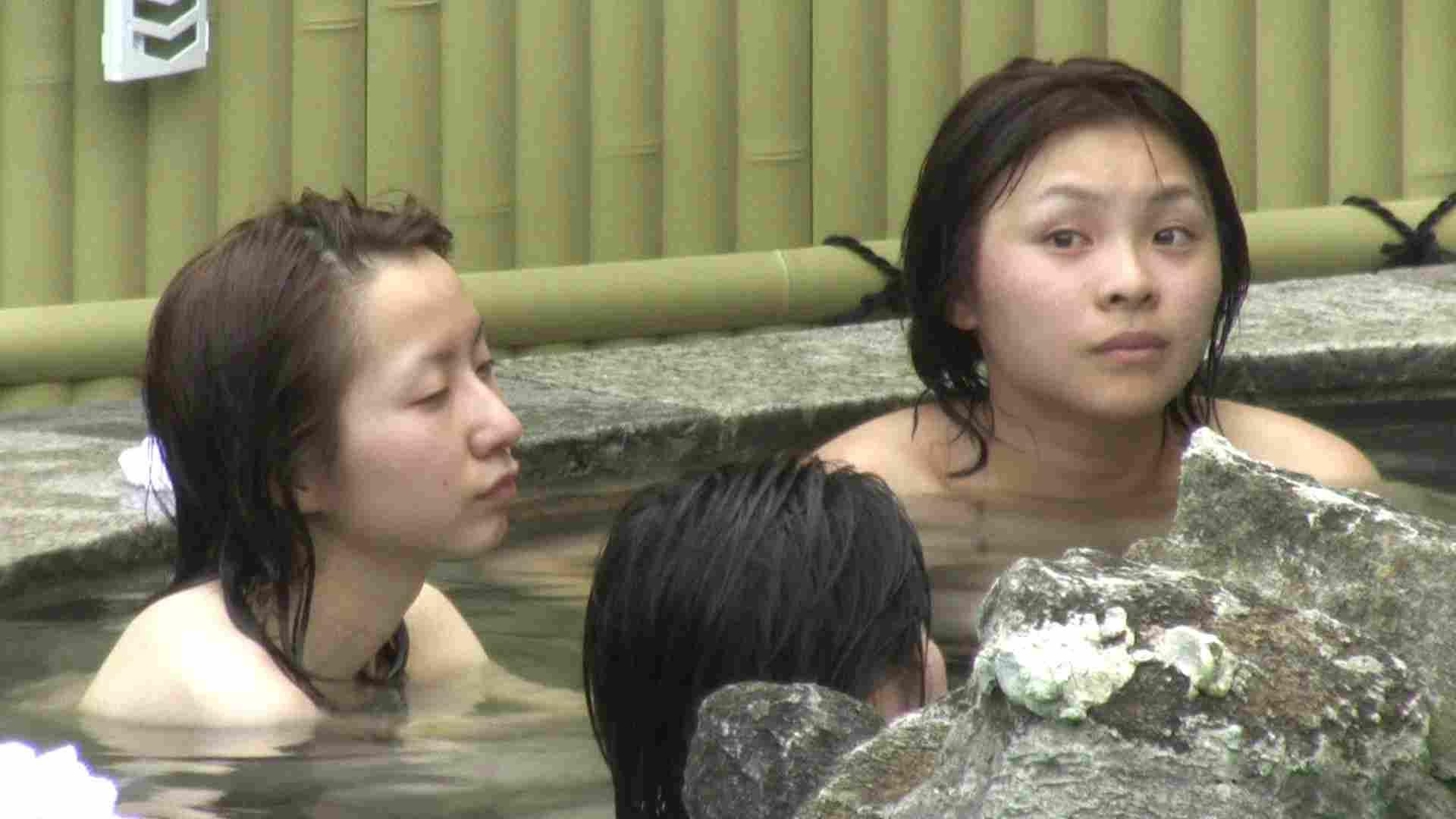 Aquaな露天風呂Vol.181 OLのエロ生活 | 露天風呂  40連発 28
