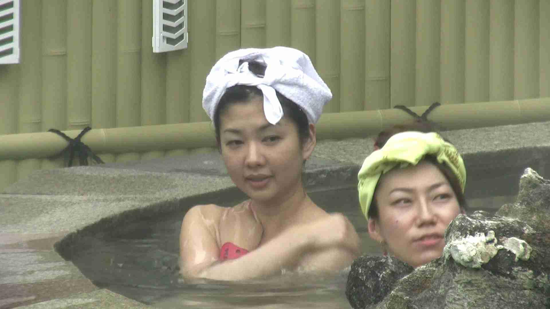 Aquaな露天風呂Vol.192 露天風呂 | OLのエロ生活  79連発 1