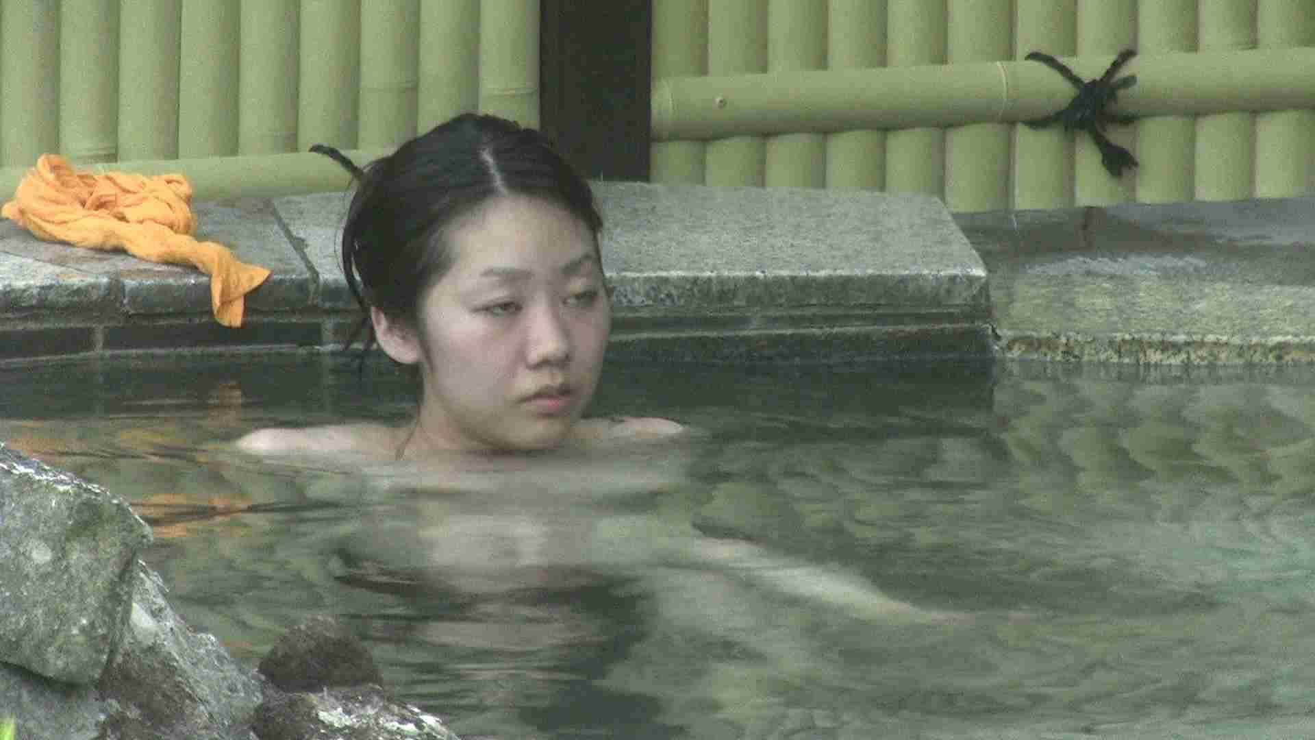 Aquaな露天風呂Vol.194 OLのエロ生活  112連発 27