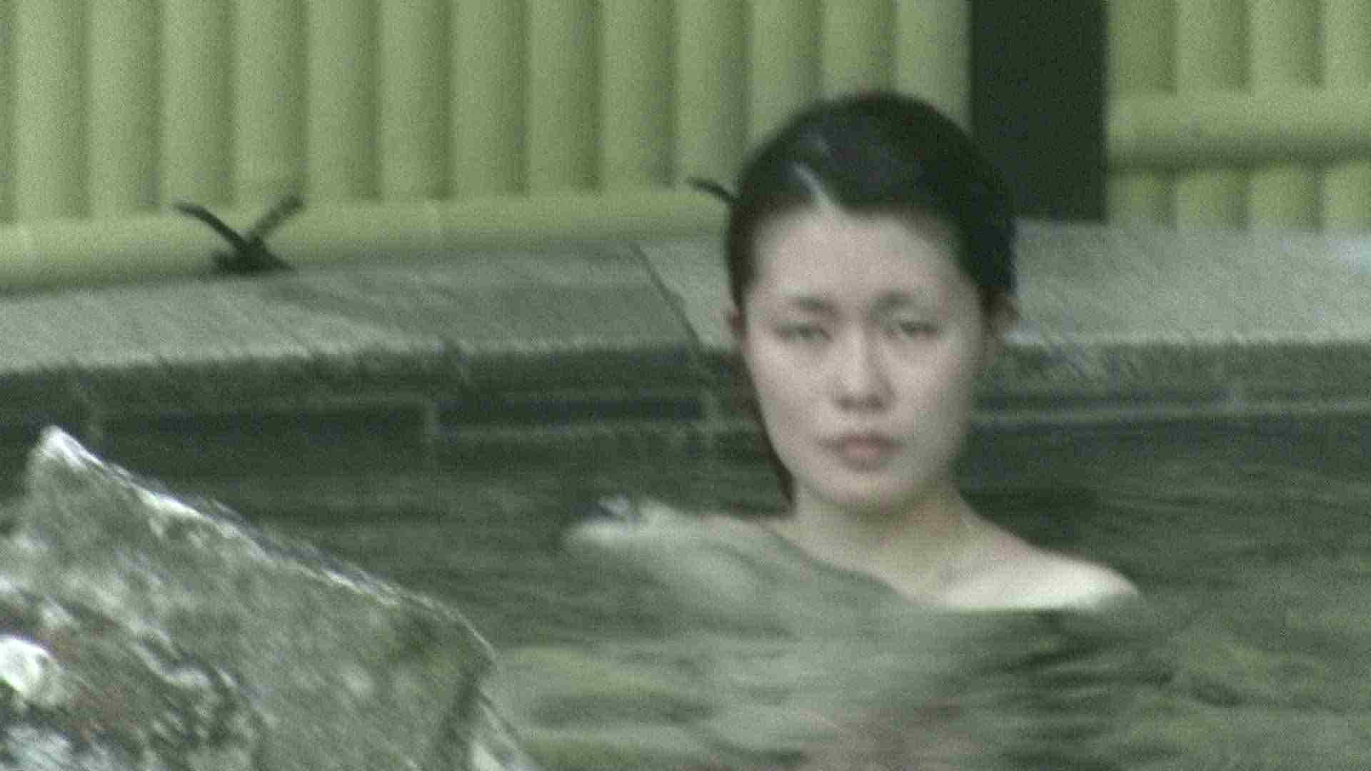 Aquaな露天風呂Vol.194 OLのエロ生活  112連発 54