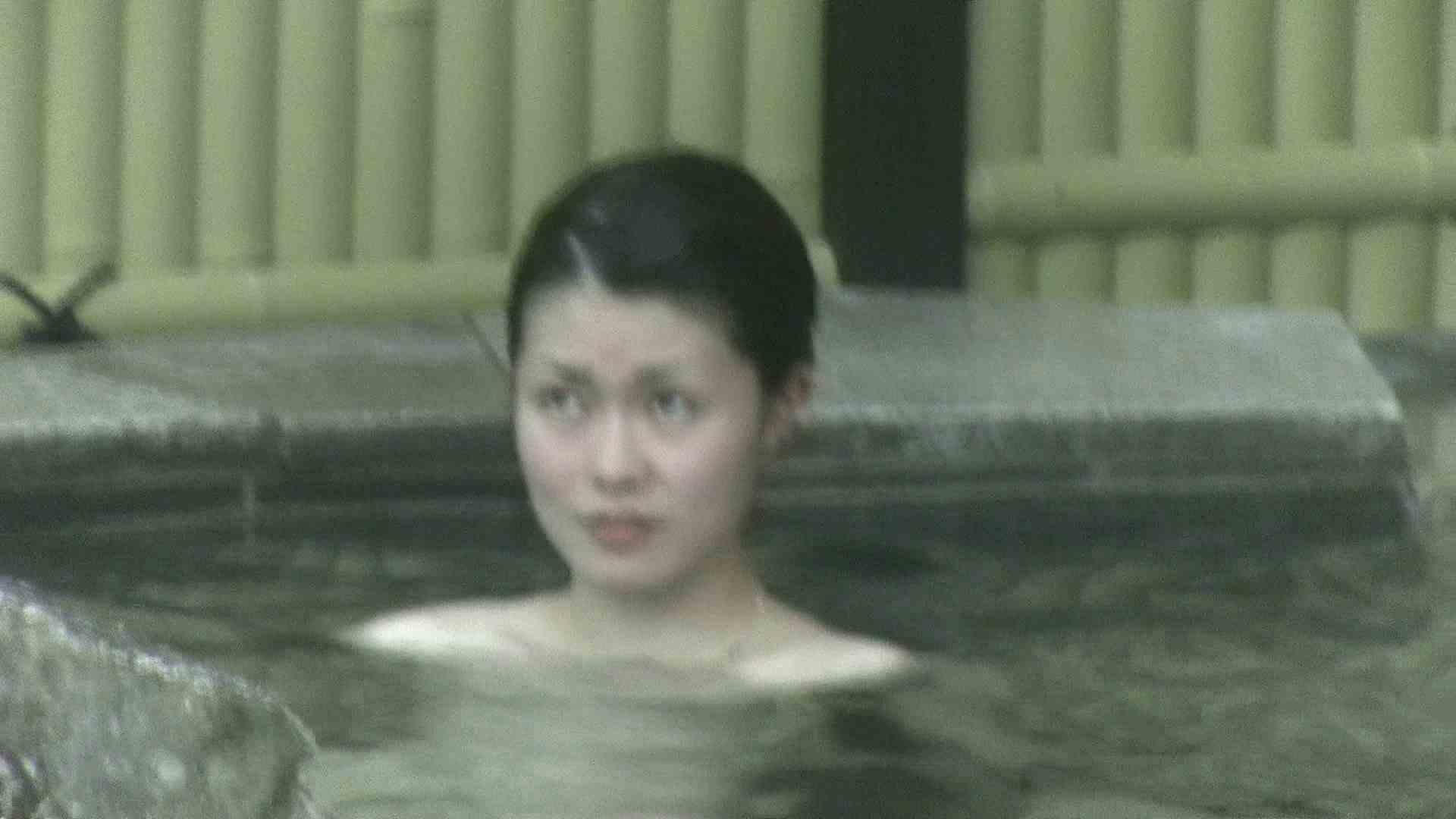Aquaな露天風呂Vol.194 OLのエロ生活 | 盗撮  112連発 55