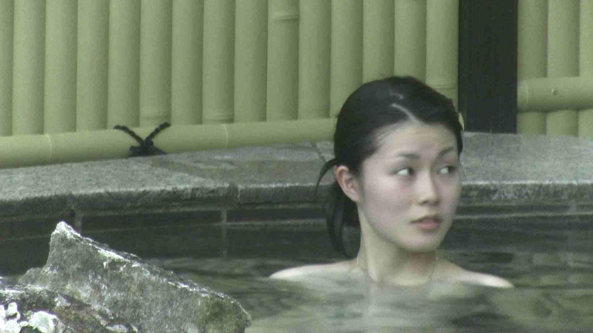 Aquaな露天風呂Vol.194 OLのエロ生活  112連発 57