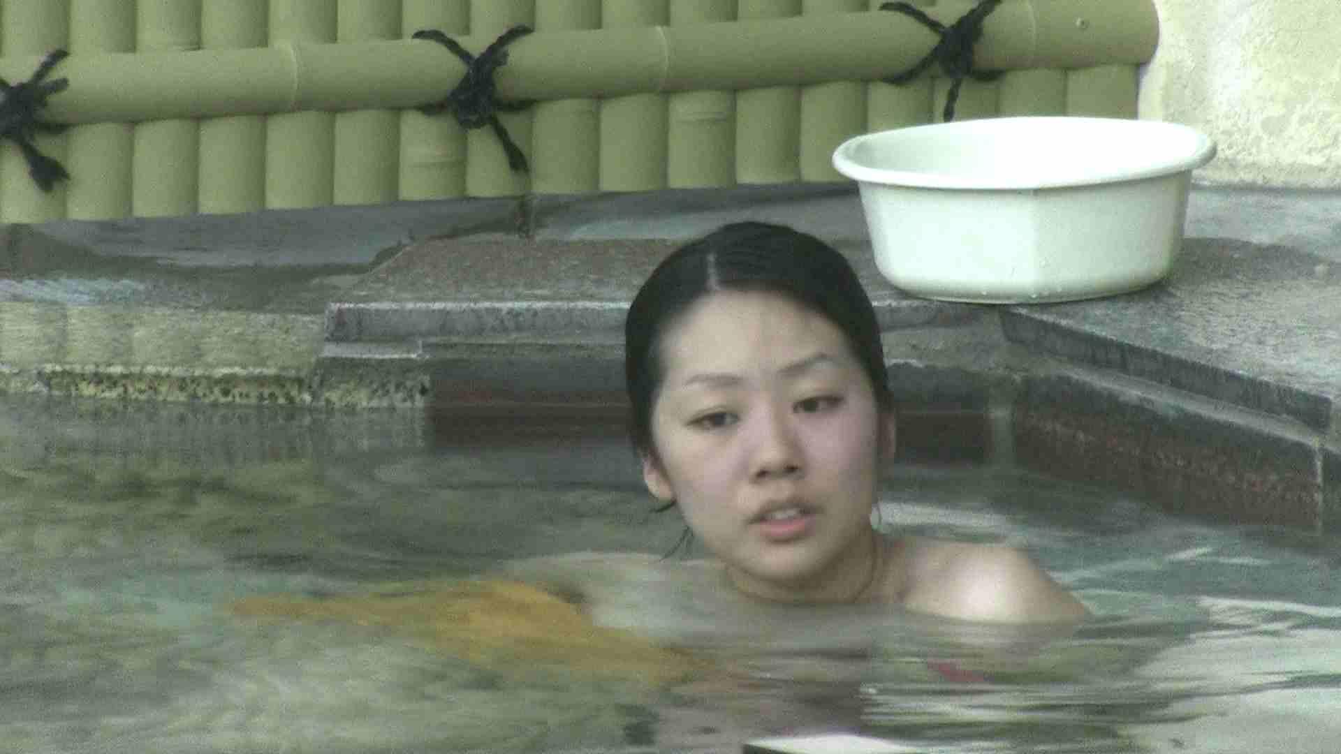 Aquaな露天風呂Vol.194 OLのエロ生活  112連発 87