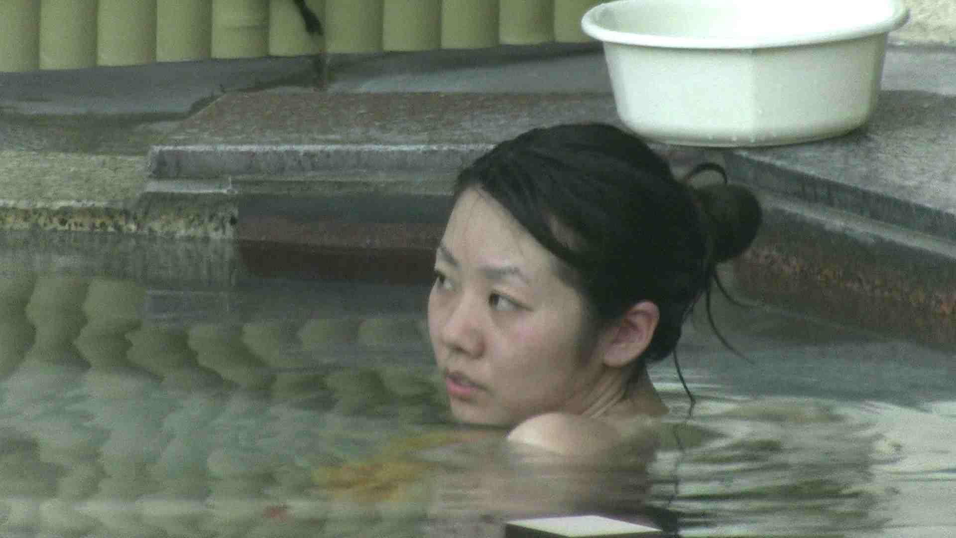Aquaな露天風呂Vol.194 OLのエロ生活 | 盗撮  112連発 94