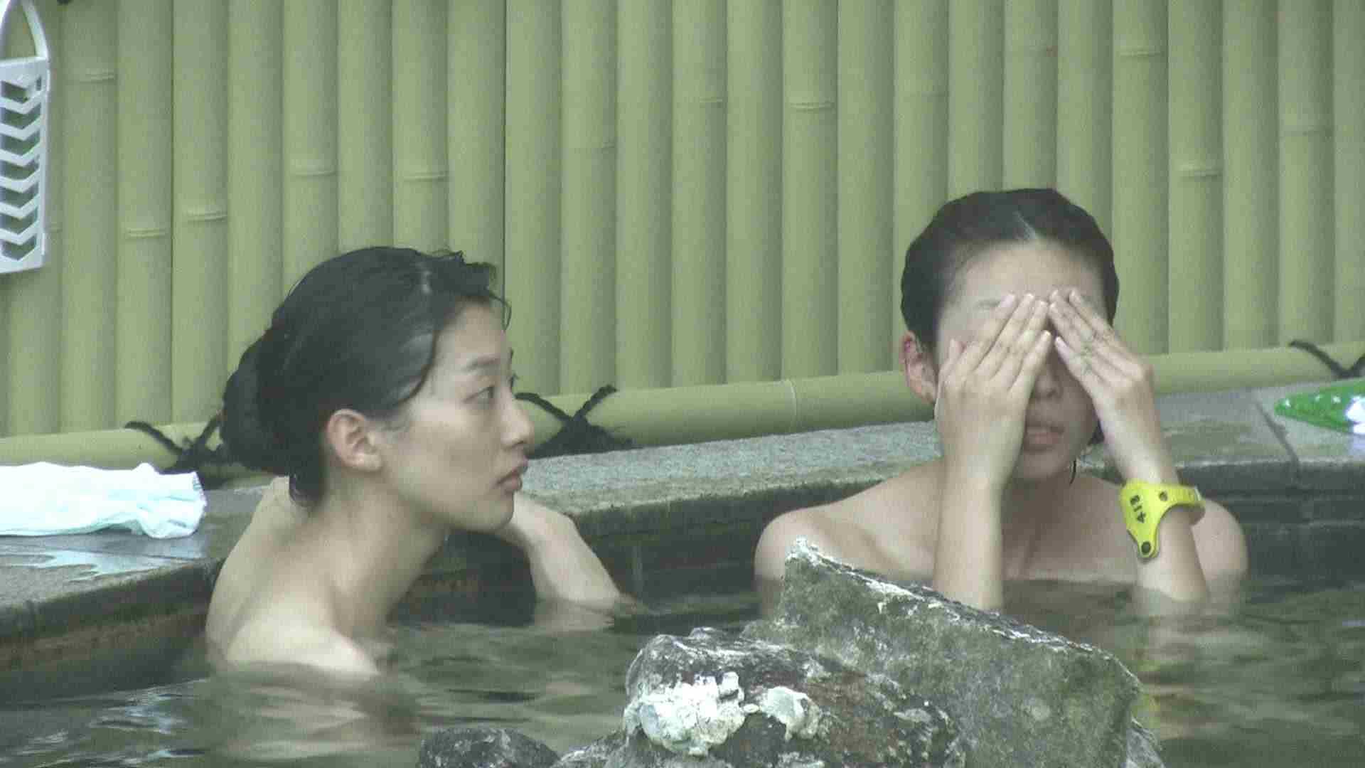 無料アダルト動画:Aquaな露天風呂Vol.195:のぞき本舗 中村屋