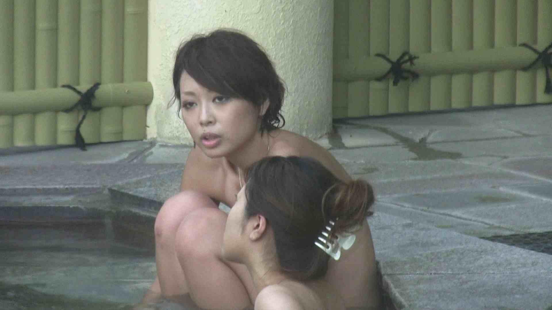 Aquaな露天風呂Vol.201 OLのエロ生活 | 露天風呂  96連発 88
