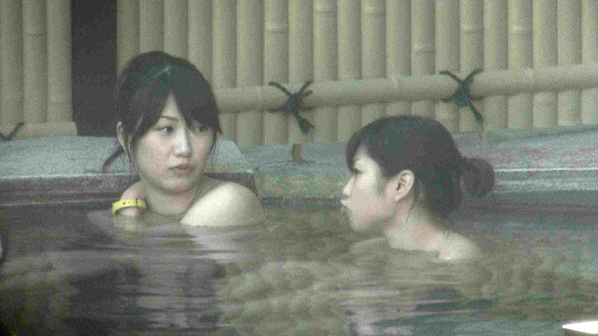 Aquaな露天風呂Vol.206 OLのエロ生活  87連発 3