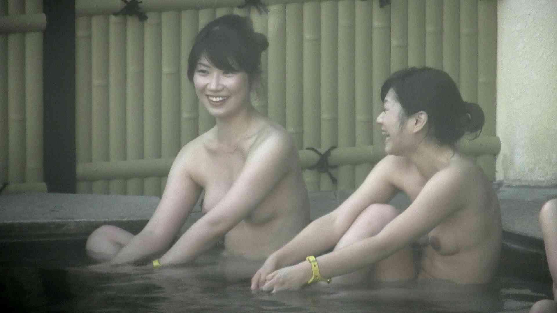 Aquaな露天風呂Vol.206 OLのエロ生活  87連発 6