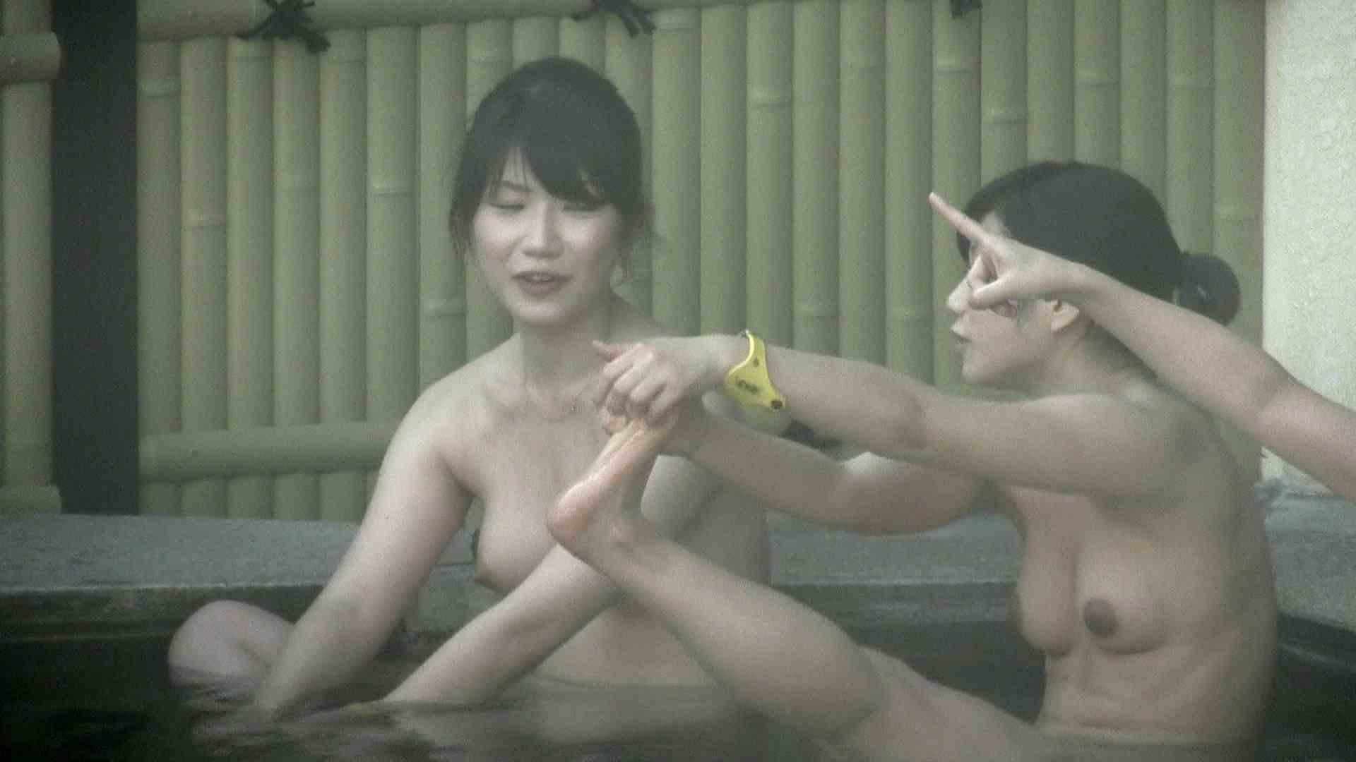 Aquaな露天風呂Vol.206 OLのエロ生活  87連発 12