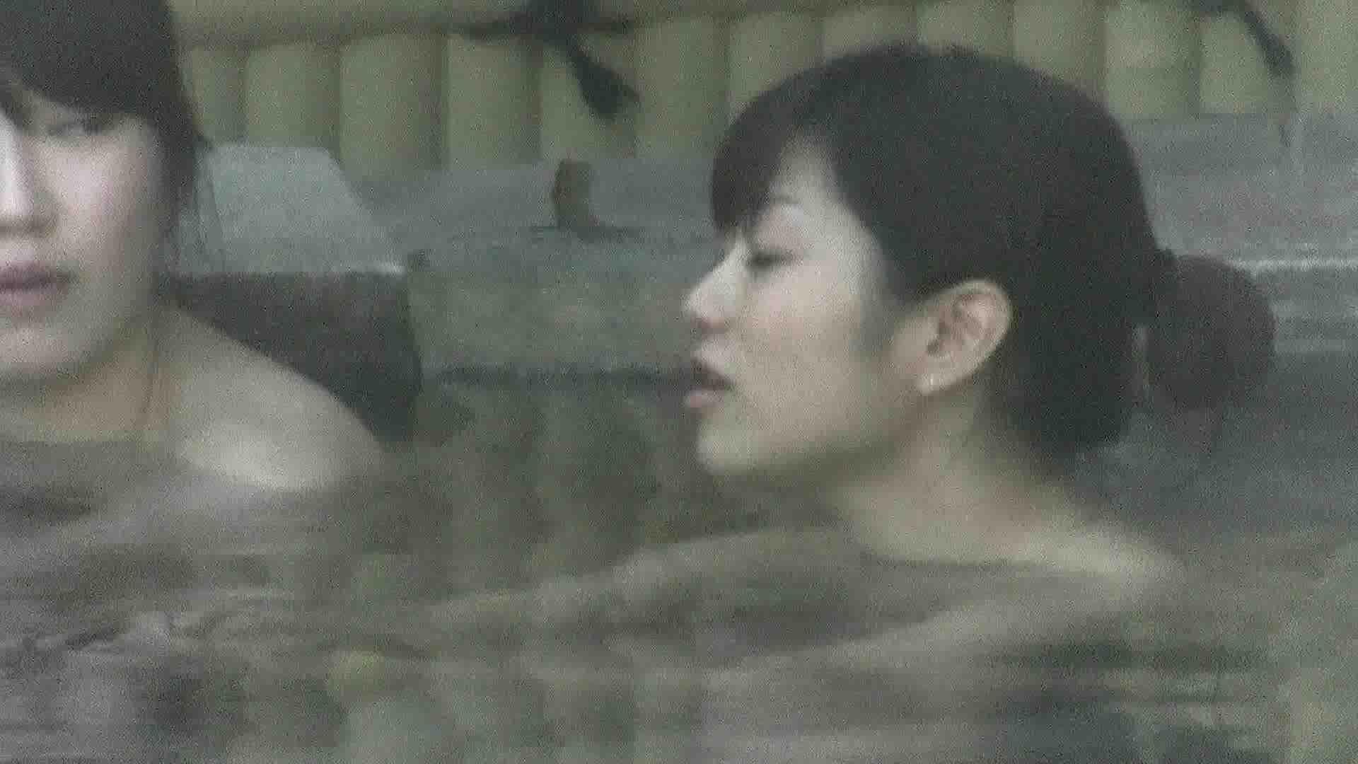 Aquaな露天風呂Vol.206 OLのエロ生活  87連発 27