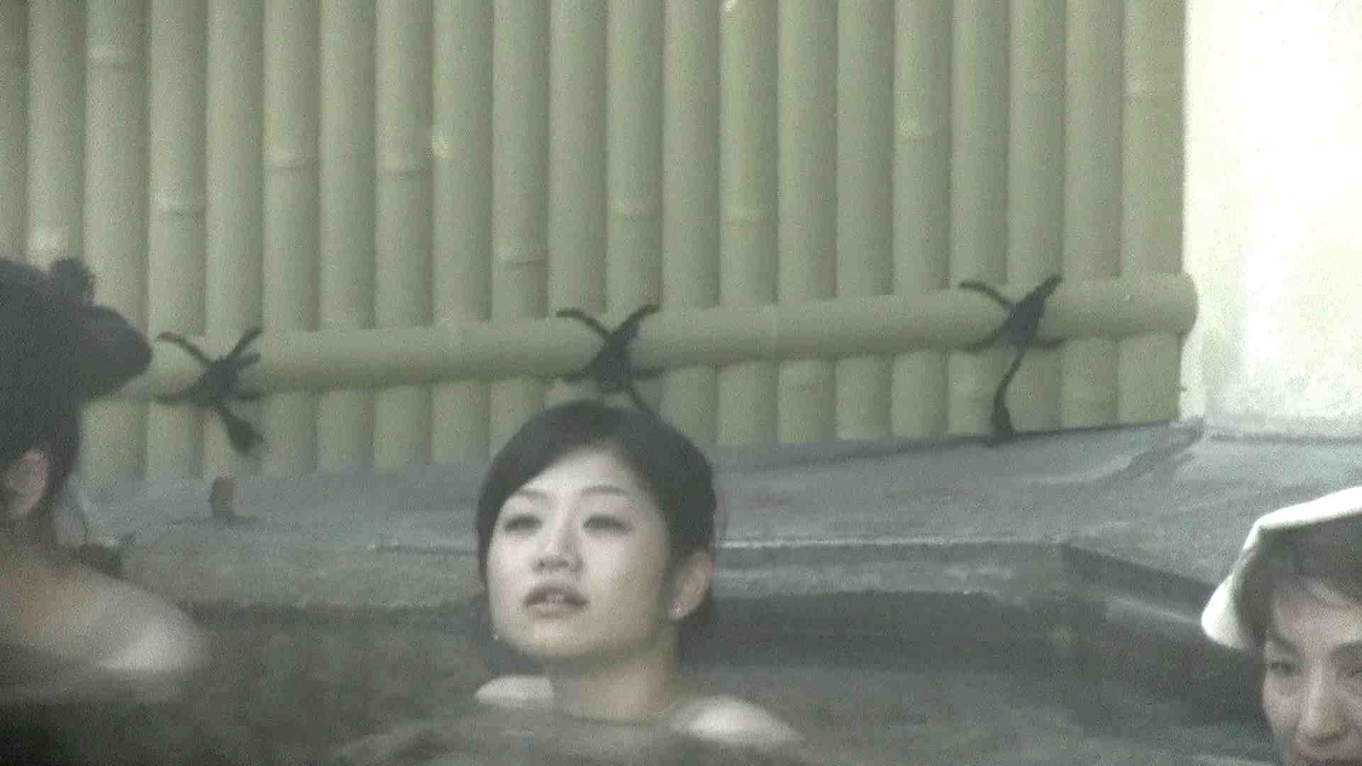Aquaな露天風呂Vol.206 OLのエロ生活 | 盗撮  87連発 37