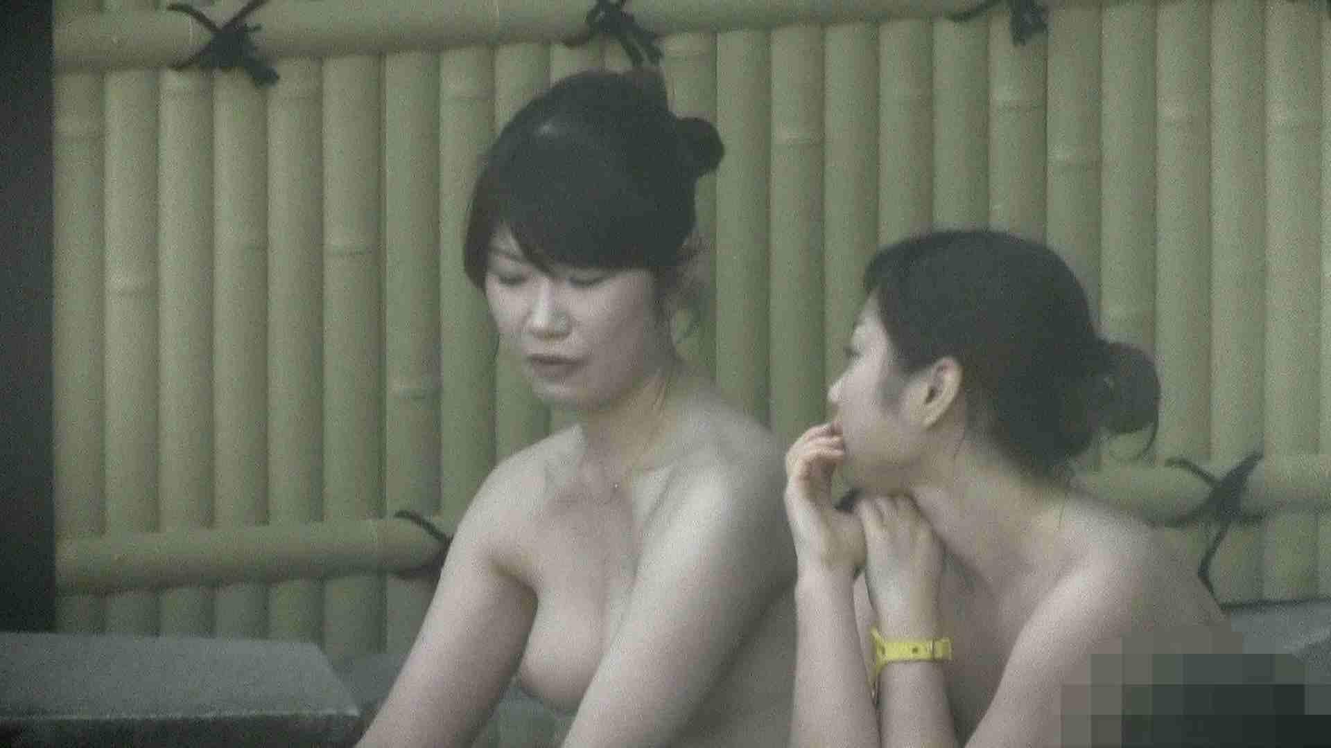 Aquaな露天風呂Vol.206 OLのエロ生活  87連発 63