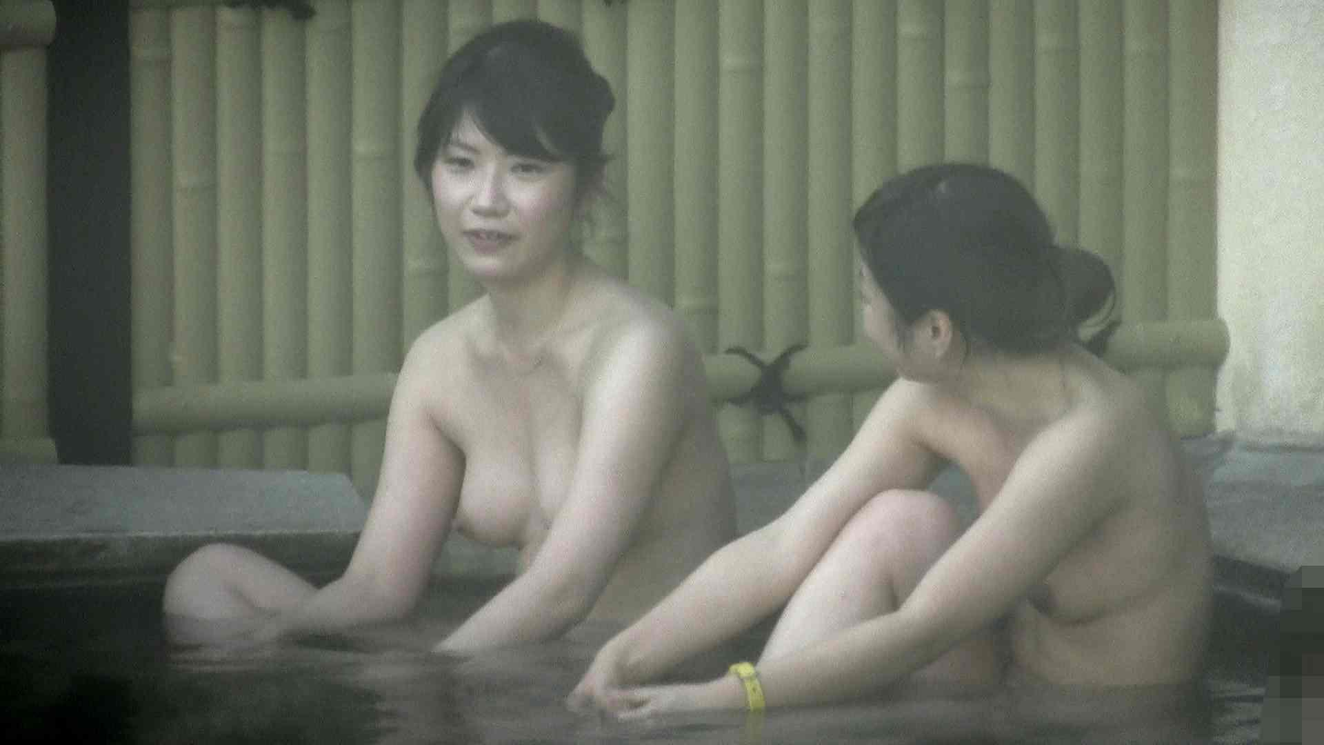 Aquaな露天風呂Vol.206 OLのエロ生活  87連発 87
