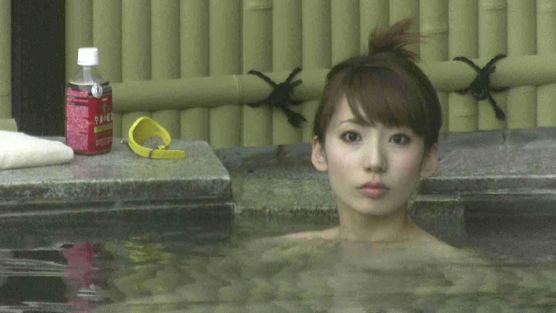 Aquaな露天風呂Vol.208 露天風呂 | 盗撮  54連発 10