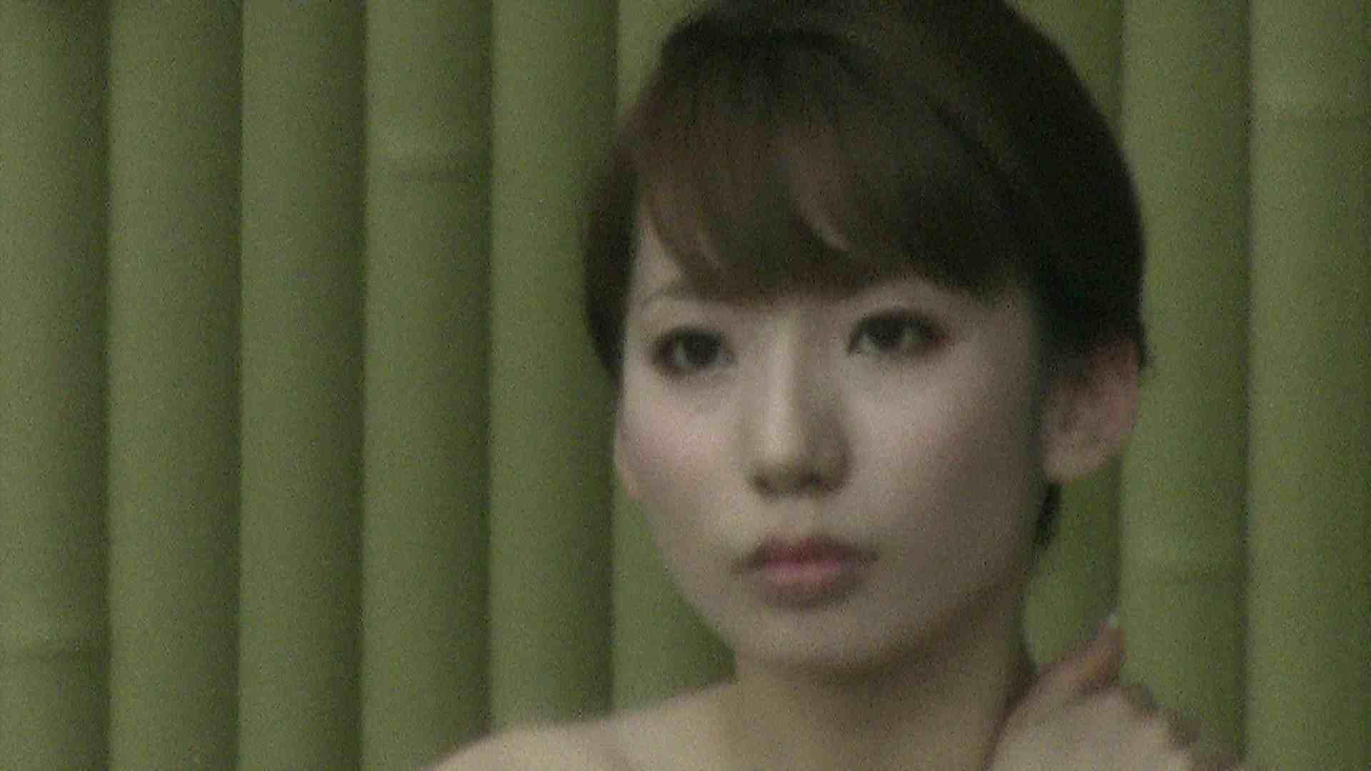 Aquaな露天風呂Vol.208 露天風呂  54連発 12